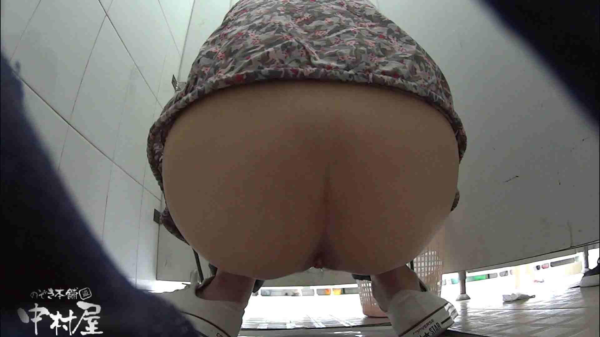 名大学休憩時間の洗面所事情01 お姉さん丸裸 ワレメ動画紹介 95pic 59