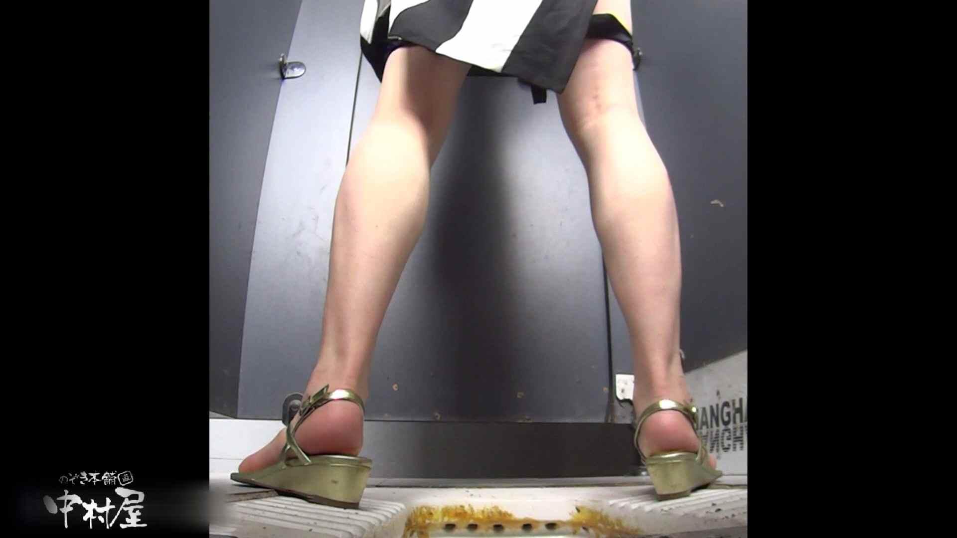 VIP配信している有名大学休憩時間の洗面所事情 一部公開‼ 盗撮師作品 AV無料動画キャプチャ 81pic 18