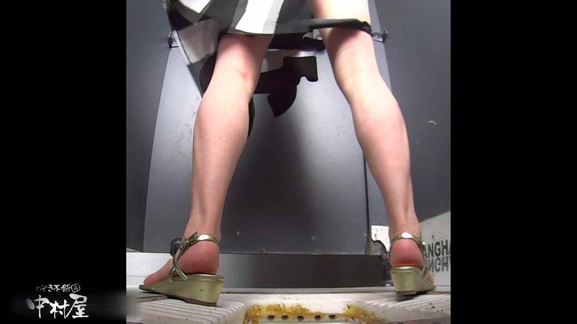 VIP配信している有名大学休憩時間の洗面所事情 一部公開‼ お姉さん丸裸  81pic 20