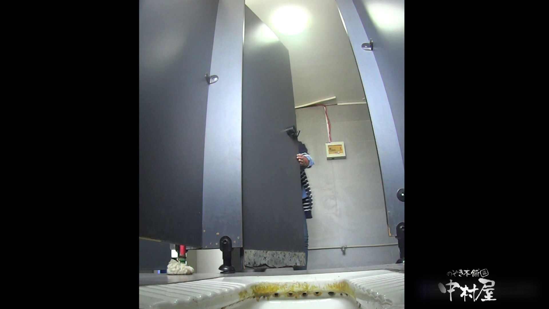 ポチャのお女市さんが多めです 有名大学休憩時間の洗面所事情11 盗撮師作品 濡れ場動画紹介 72pic 44