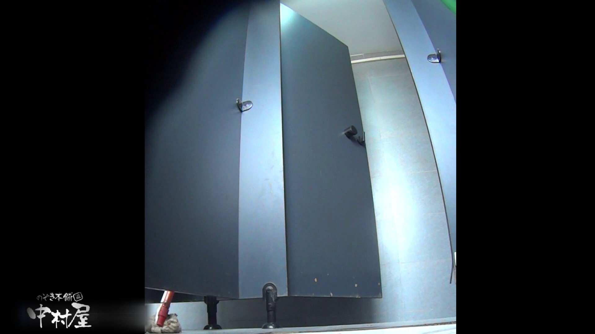美尻がアップで盛りだくさん!大学休憩時間の洗面所事情30 洗面所突入  76pic 32