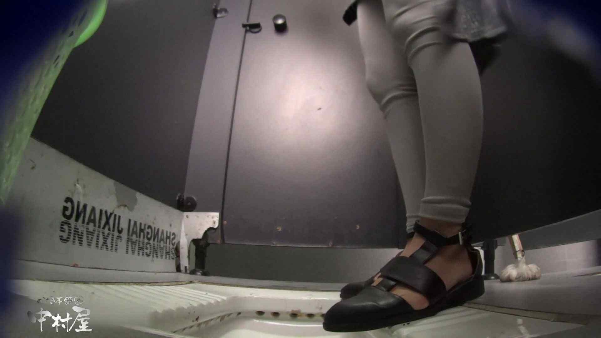 グレースパッツお女市さん 大学休憩時間の洗面所事情31 盗撮師作品 われめAV動画紹介 85pic 38