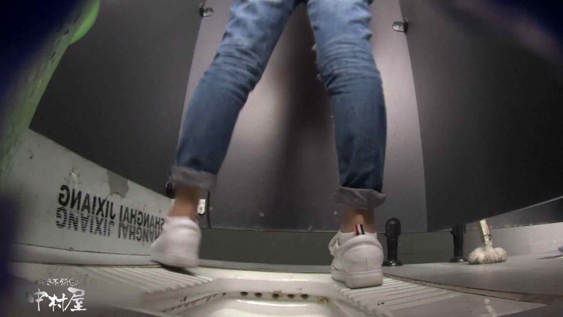 グレースパッツお女市さん 大学休憩時間の洗面所事情31 盗撮師作品 われめAV動画紹介 85pic 74