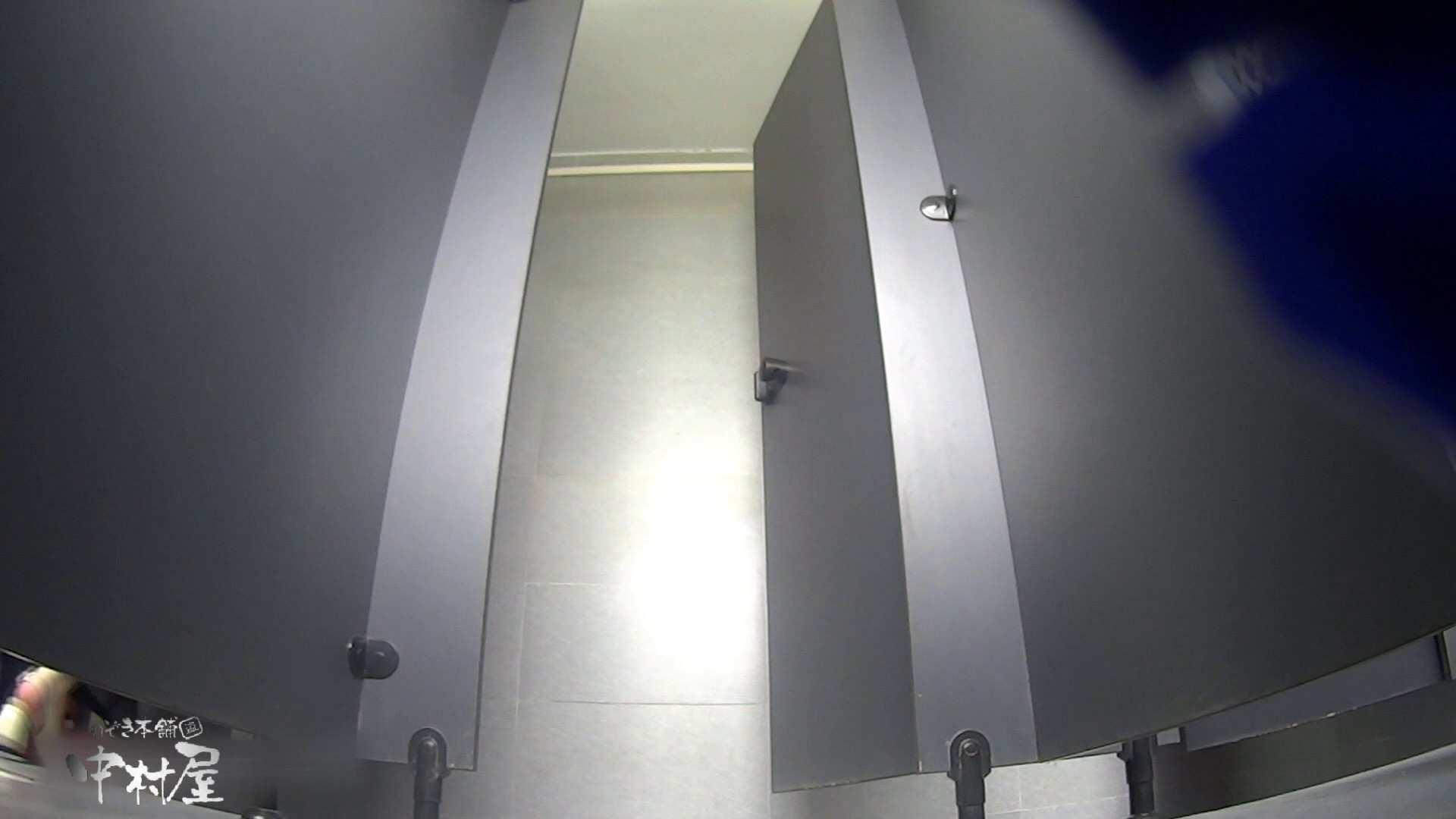 ツンデレお女市さんのトイレ事情 大学休憩時間の洗面所事情32 美女丸裸 | トイレ突入  76pic 11