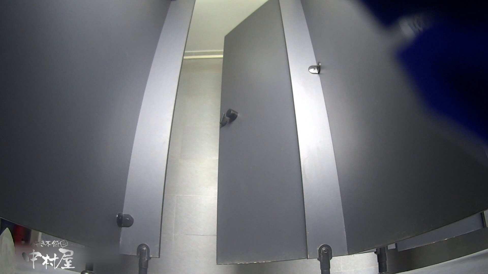 ツンデレお女市さんのトイレ事情 大学休憩時間の洗面所事情32 お姉さん丸裸 隠し撮りオマンコ動画紹介 76pic 39