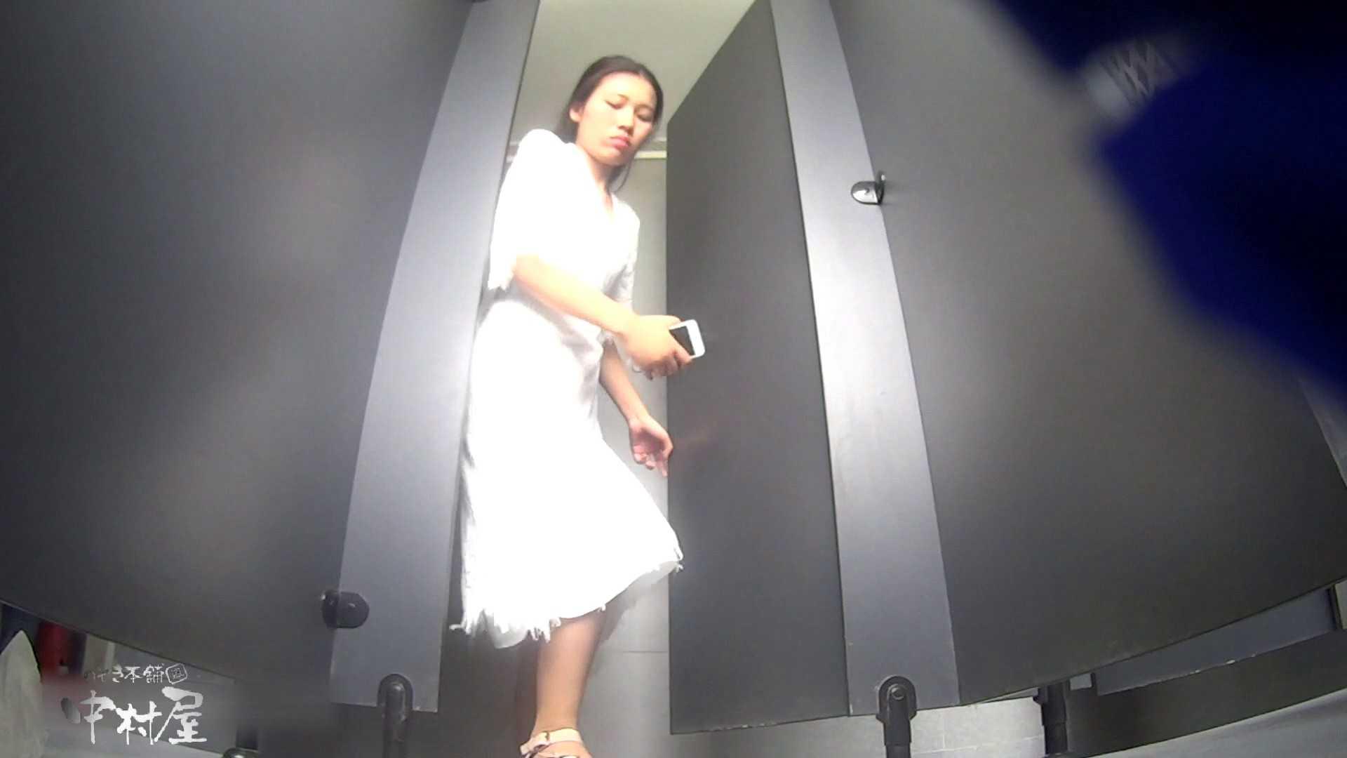 ツンデレお女市さんのトイレ事情 大学休憩時間の洗面所事情32 お姉さん丸裸 隠し撮りオマンコ動画紹介 76pic 44