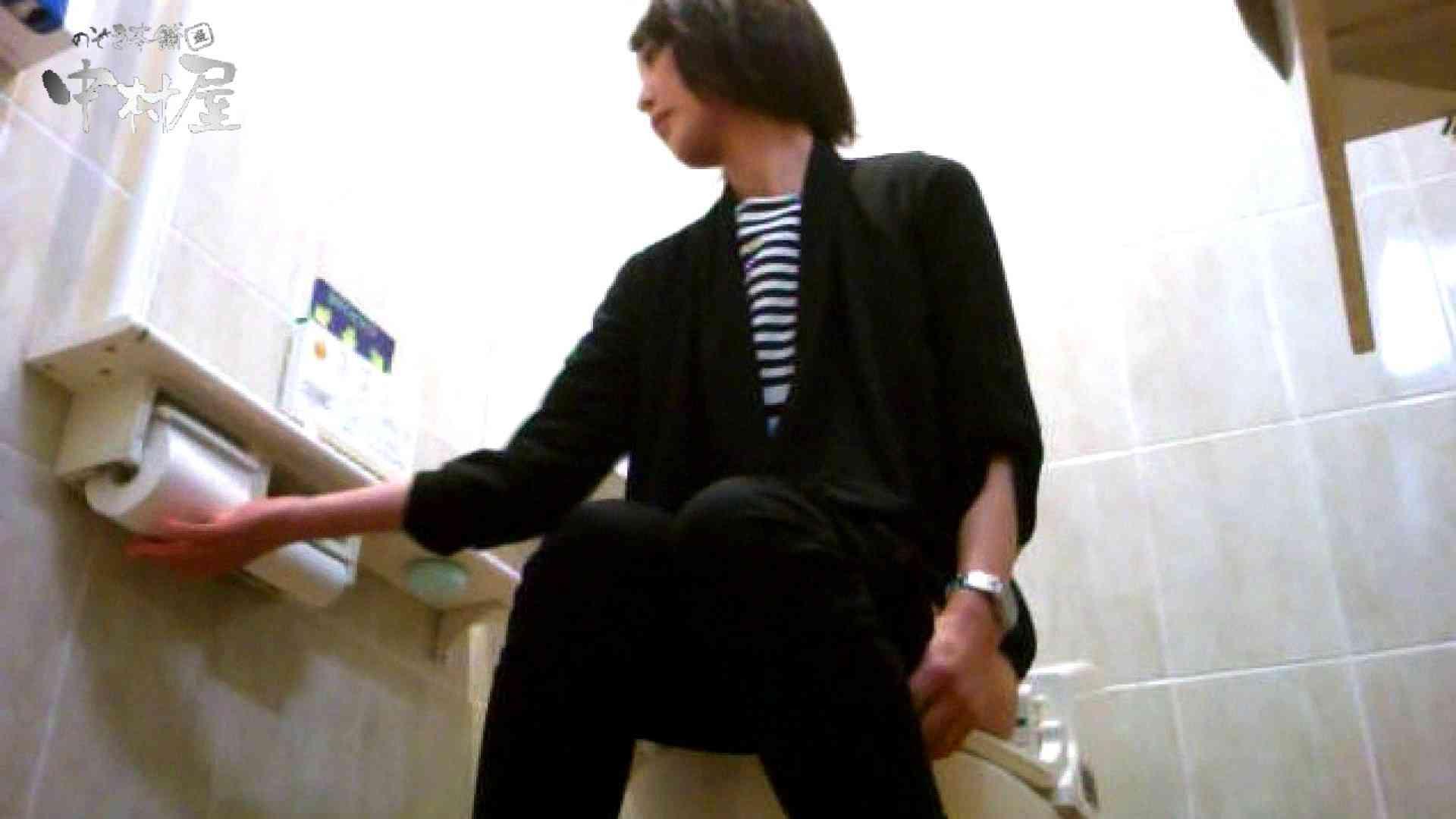 セブん‐イレブん~近くてイ更器~vol.01 洗面所突入 | 美しいOLの裸体  82pic 1