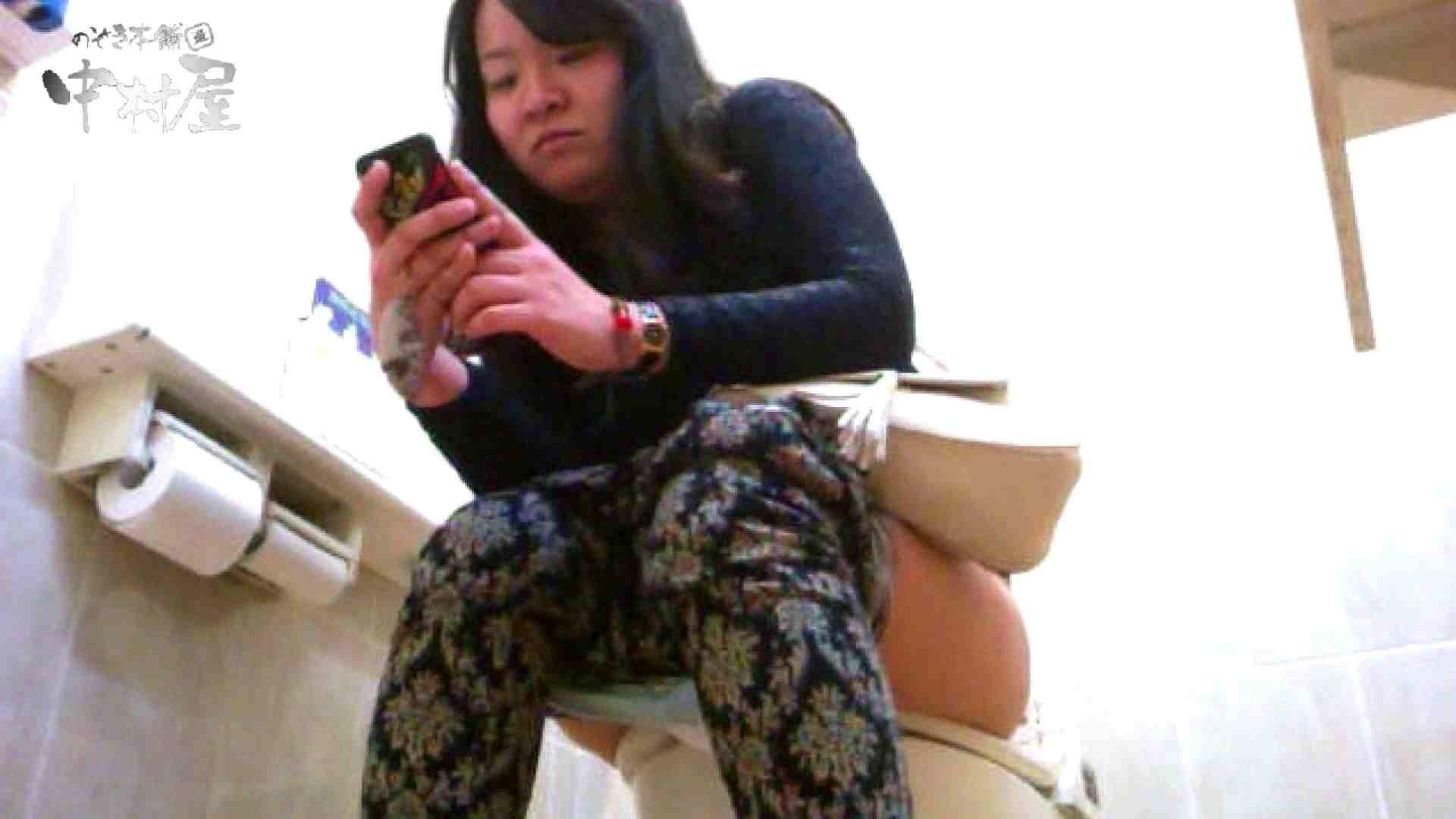 セブん‐イレブん~近くてイ更器~vol.01 洗面所突入  82pic 22
