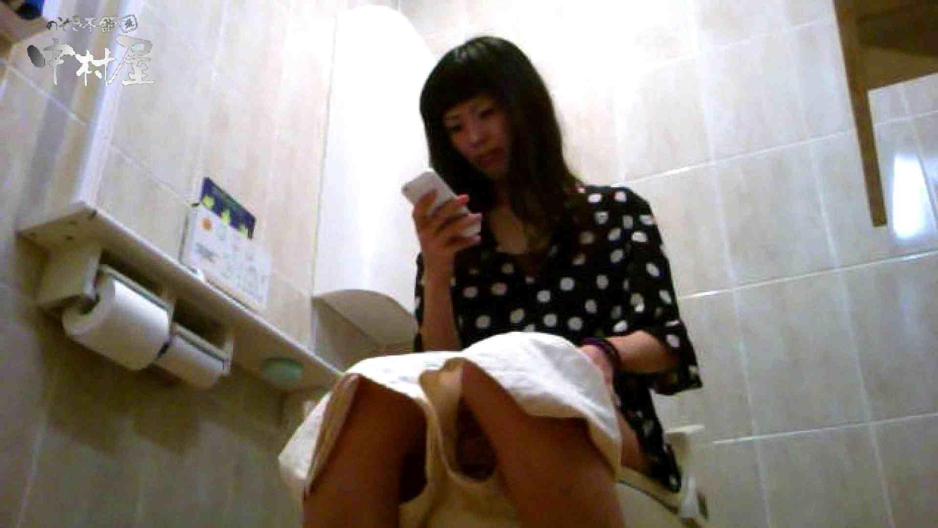 セブん‐イレブん~近くてイ更器~vol.01 洗面所突入 | 美しいOLの裸体  82pic 45