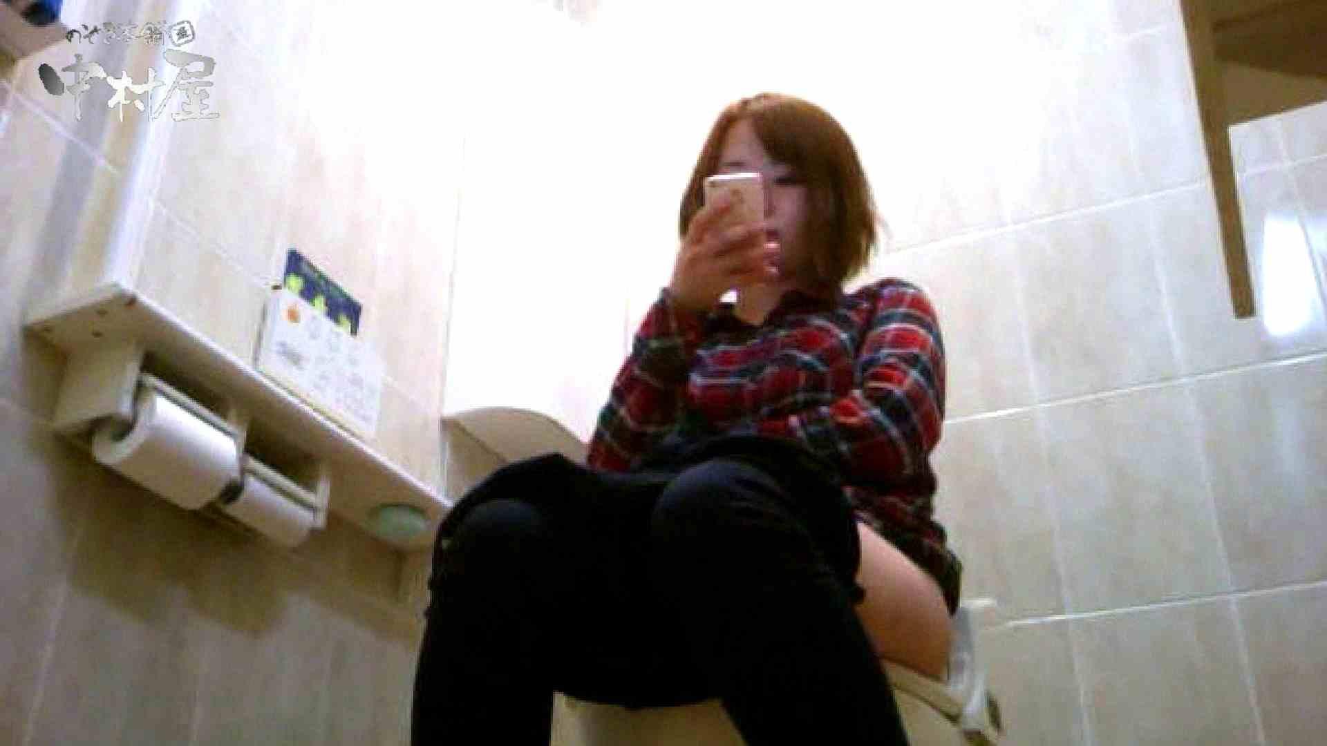 セブん‐イレブん~近くてイ更器~vol.02 洗面所突入   美しいOLの裸体  90pic 23