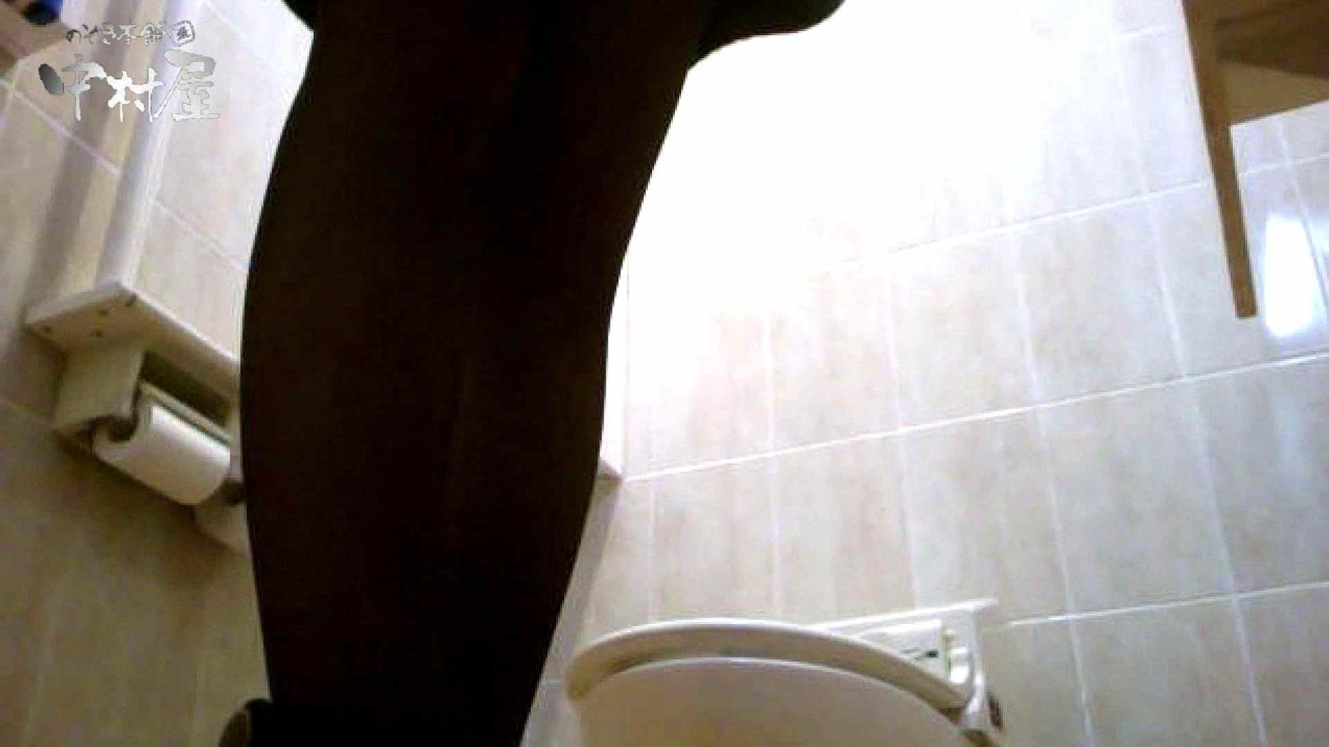 セブん‐イレブん~近くてイ更器~vol.03 洗面所突入 | 美しいOLの裸体  94pic 9