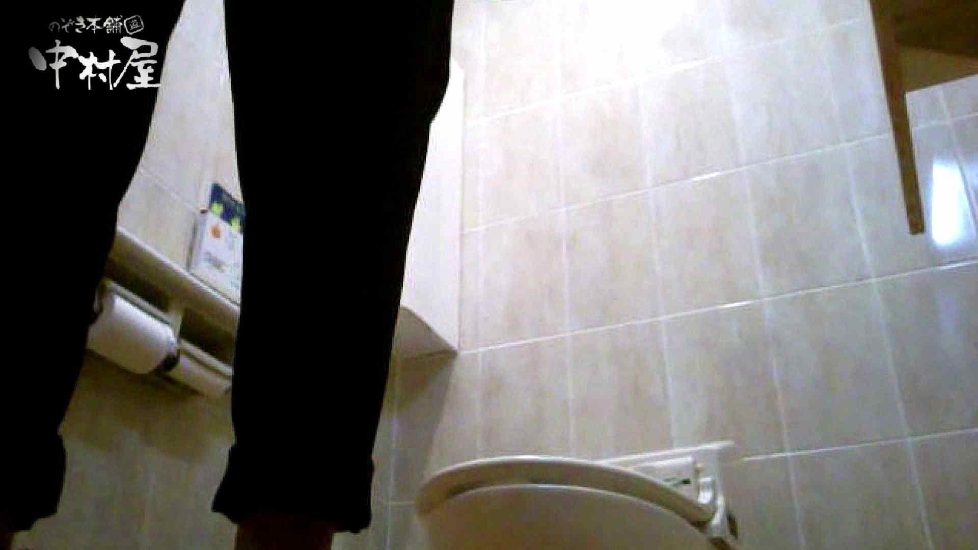 セブん‐イレブん~近くてイ更器~vol.03 洗面所突入 | 美しいOLの裸体  94pic 41