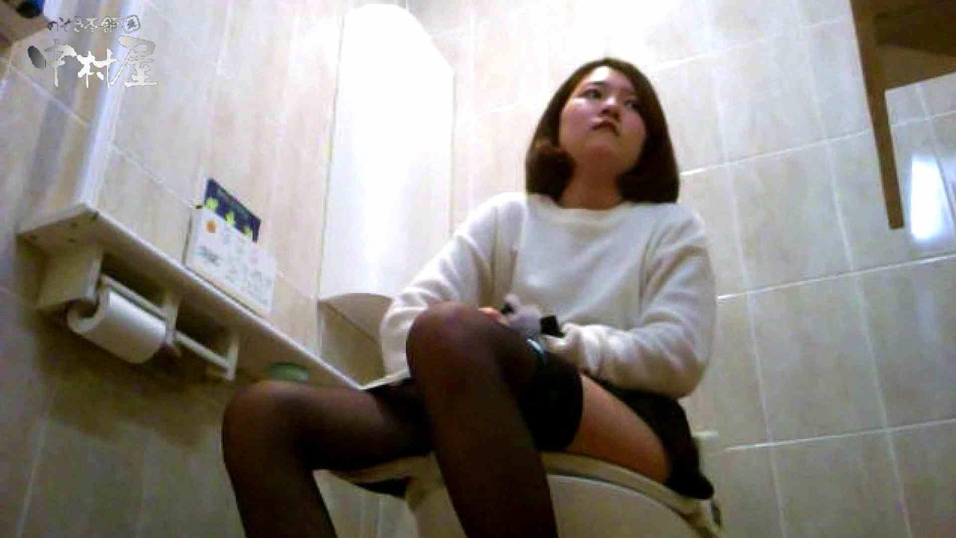 セブん‐イレブん~近くてイ更器~vol.03 洗面所突入 | 美しいOLの裸体  94pic 89