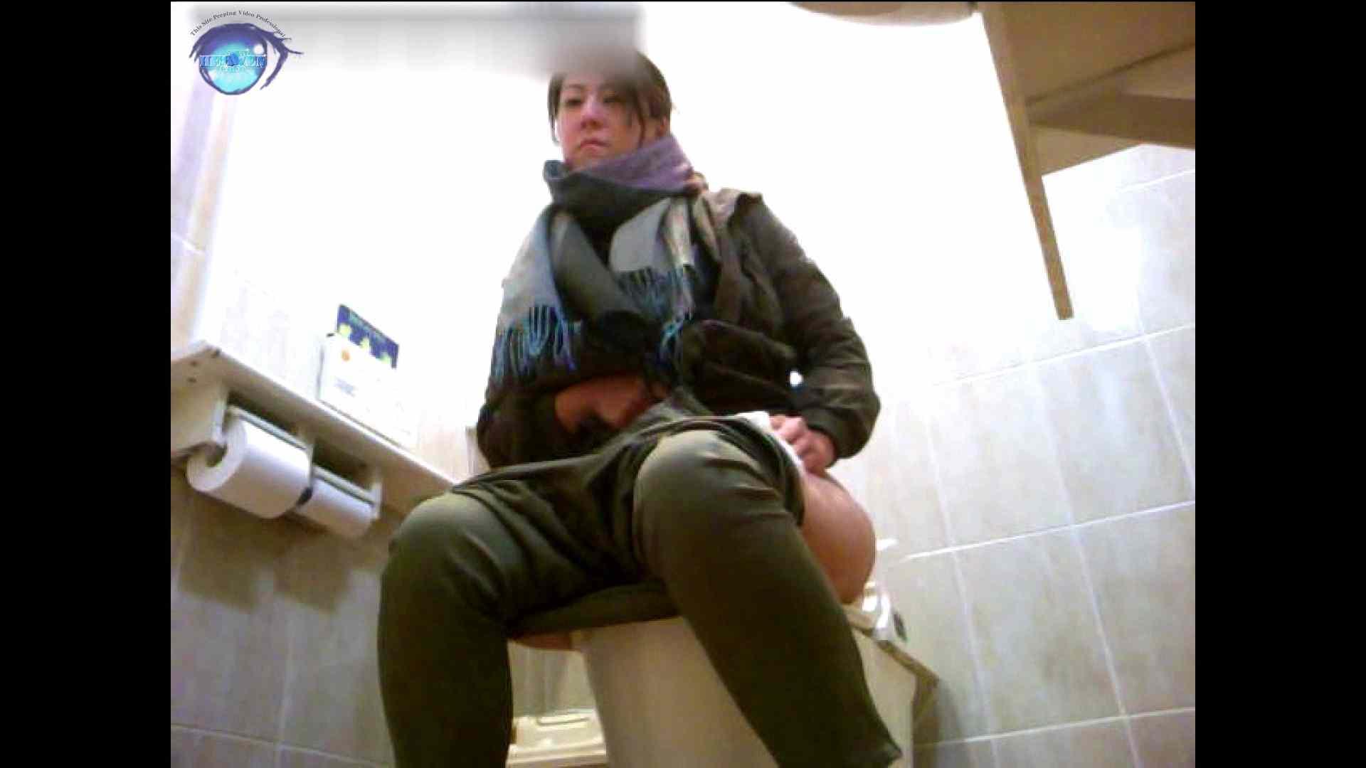 セブん‐イレブん~近くてイ更器~vol.07 美しいOLの裸体 | 洗面所突入  103pic 3