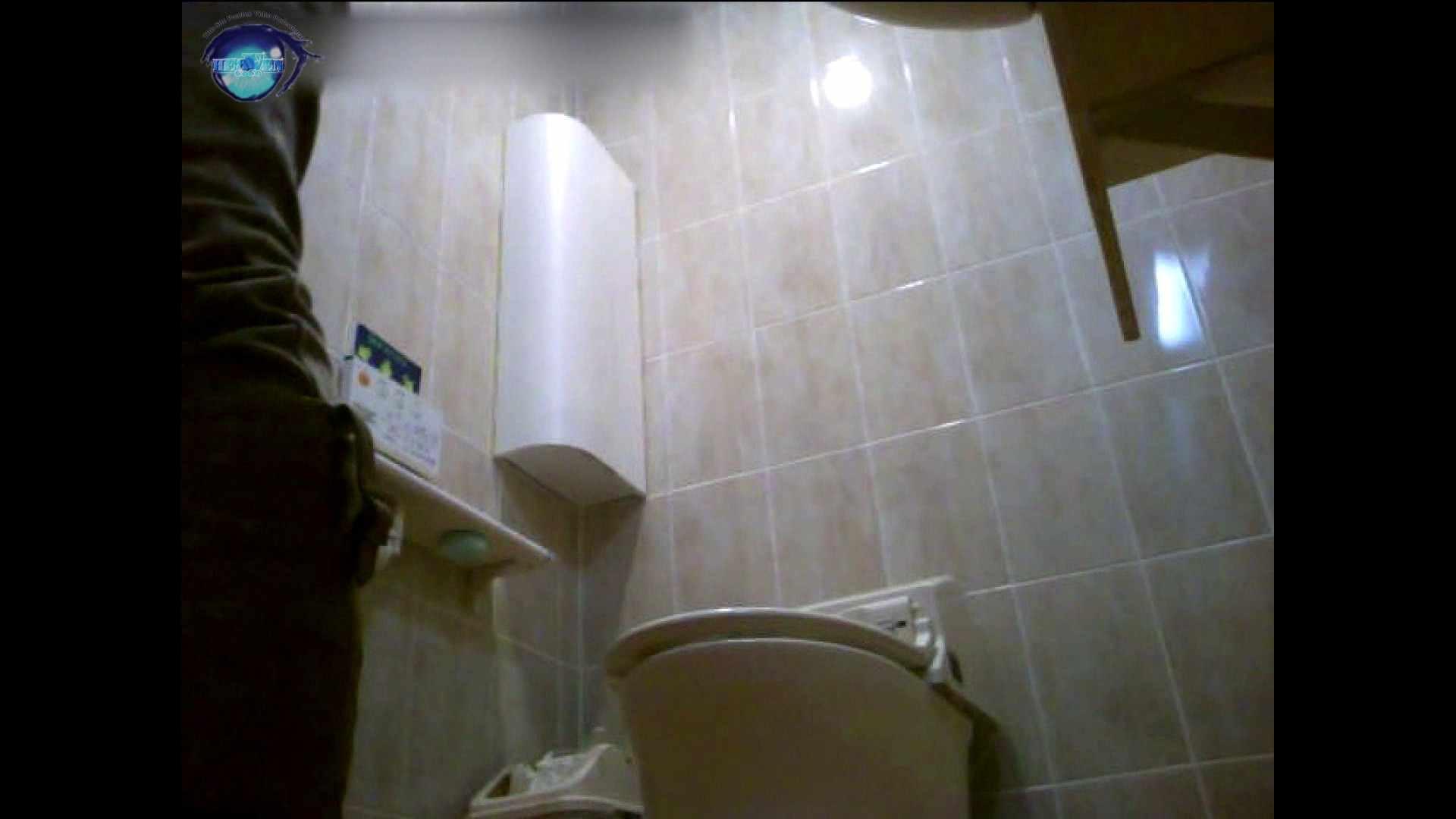 セブん‐イレブん~近くてイ更器~vol.07 美しいOLの裸体 | 洗面所突入  103pic 9