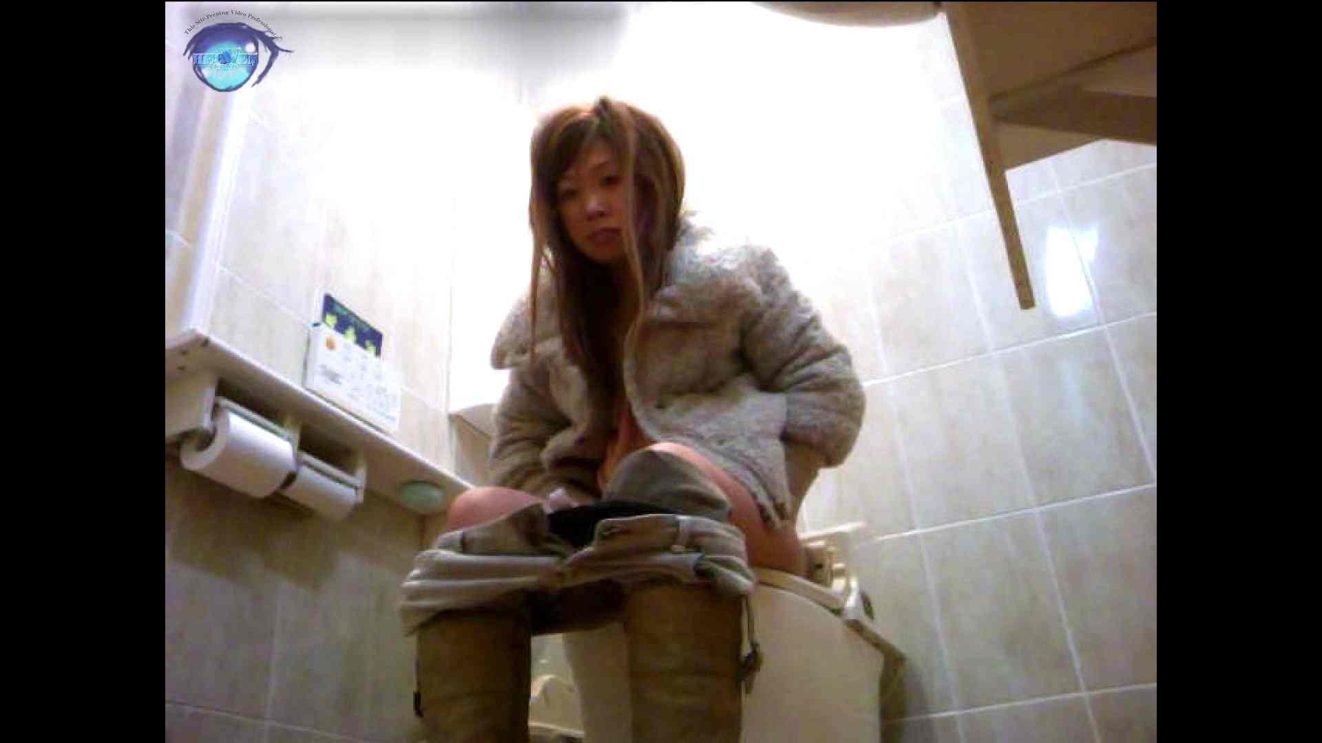 セブん‐イレブん~近くてイ更器~vol.07 美しいOLの裸体 | 洗面所突入  103pic 13
