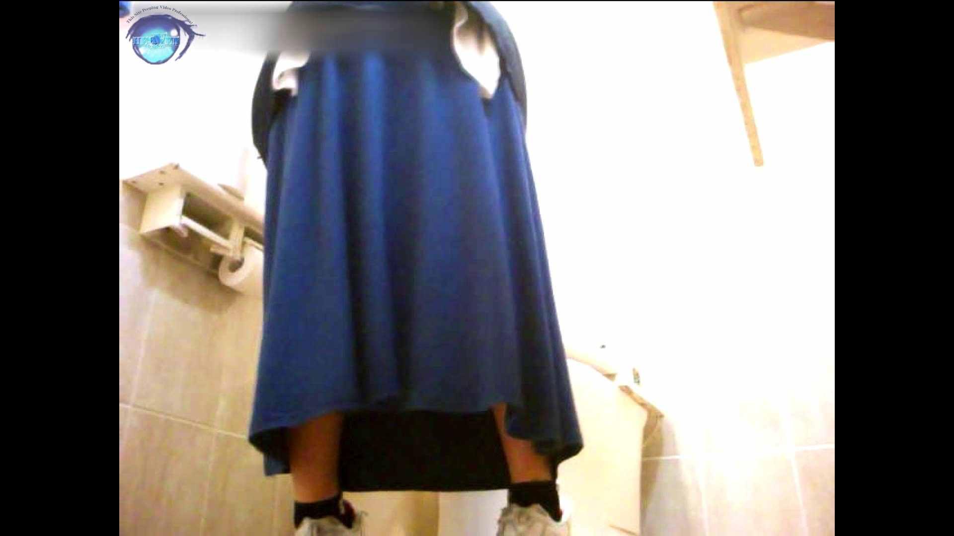セブん‐イレブん~近くてイ更器~vol.15 洗面所突入 | 美しいOLの裸体  93pic 19