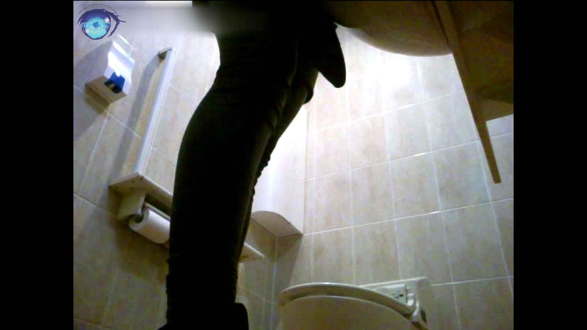 セブん‐イレブん~近くてイ更器~vol.15 洗面所突入 | 美しいOLの裸体  93pic 33