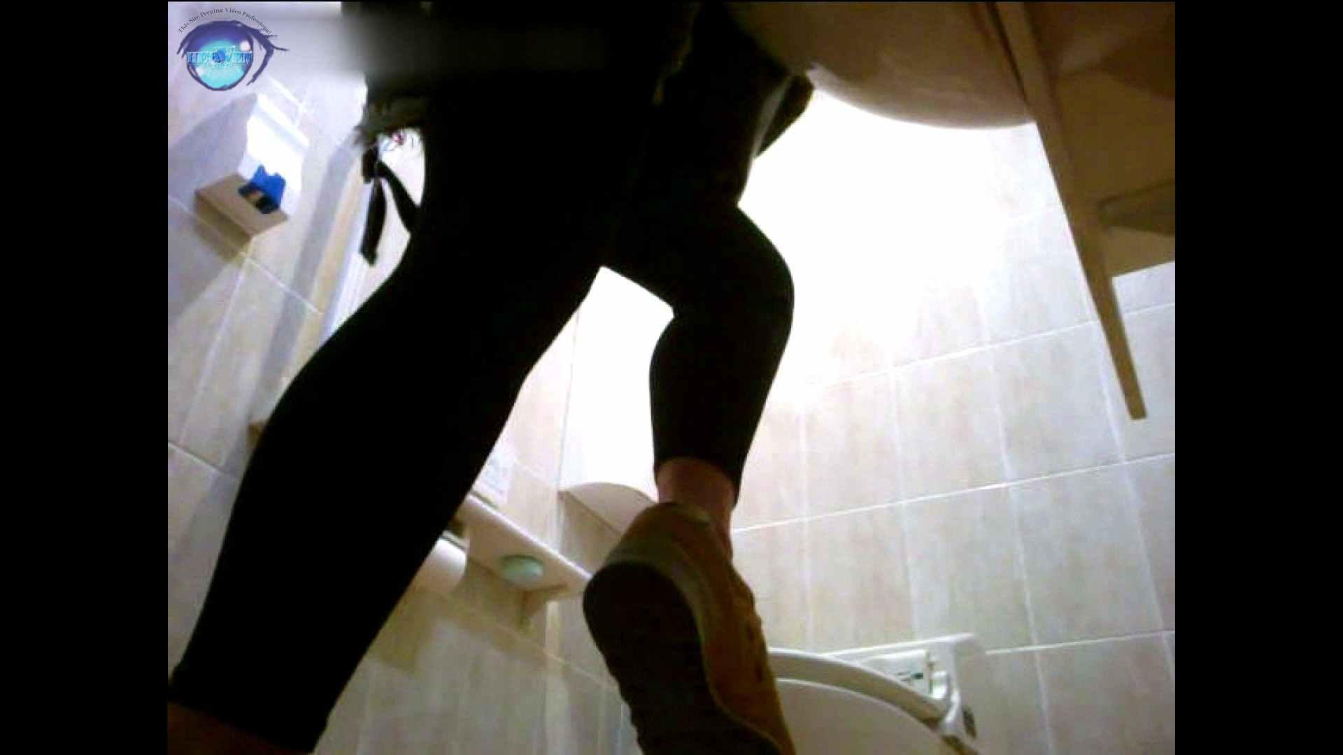 セブん‐イレブん~近くてイ更器~vol.15 洗面所突入 | 美しいOLの裸体  93pic 61