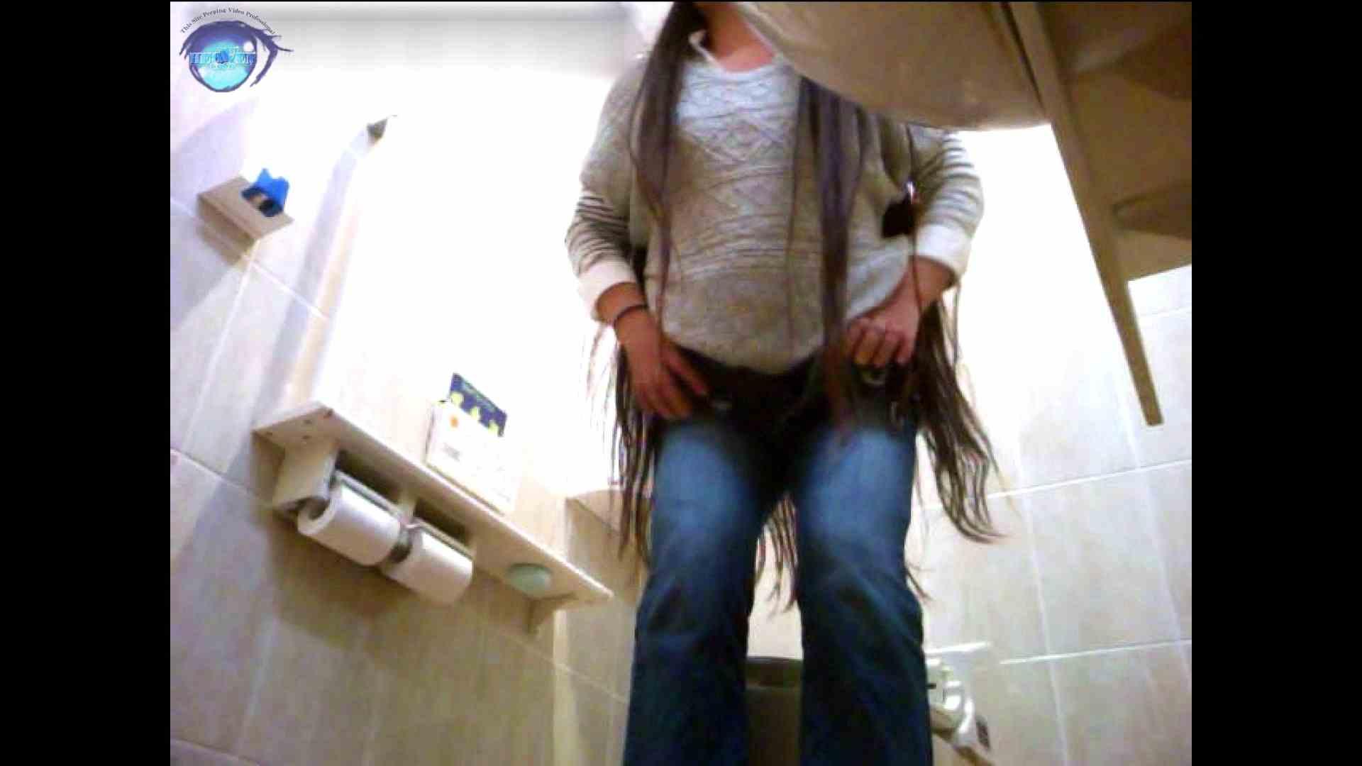 セブん‐イレブん~近くてイ更器~vol.15 洗面所突入 | 美しいOLの裸体  93pic 83