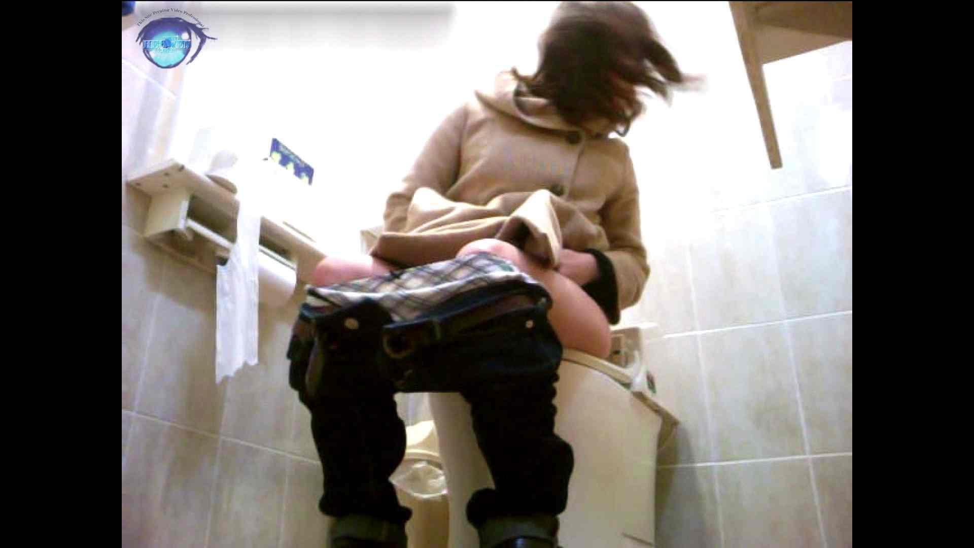 セブん‐イレブん~近くてイ更器~vol.16 洗面所突入 | 美しいOLの裸体  87pic 25
