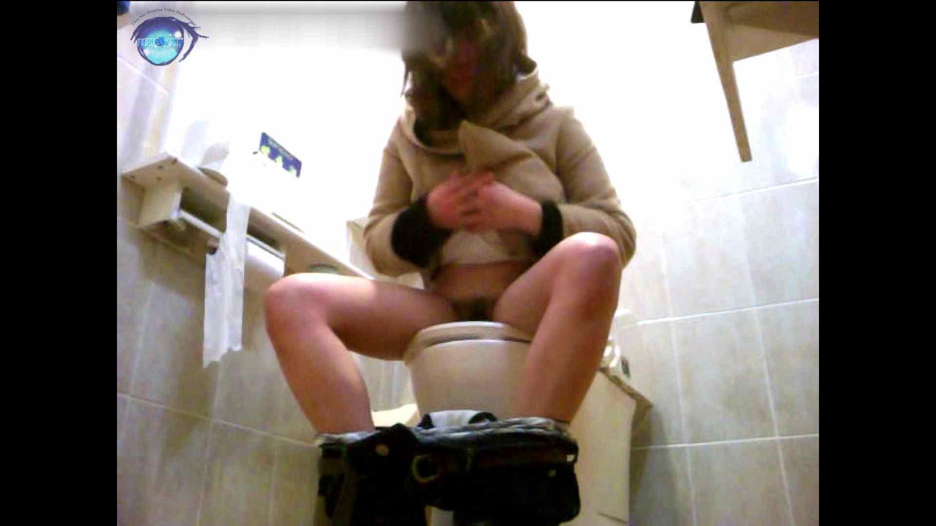 セブん‐イレブん~近くてイ更器~vol.16 洗面所突入 | 美しいOLの裸体  87pic 45