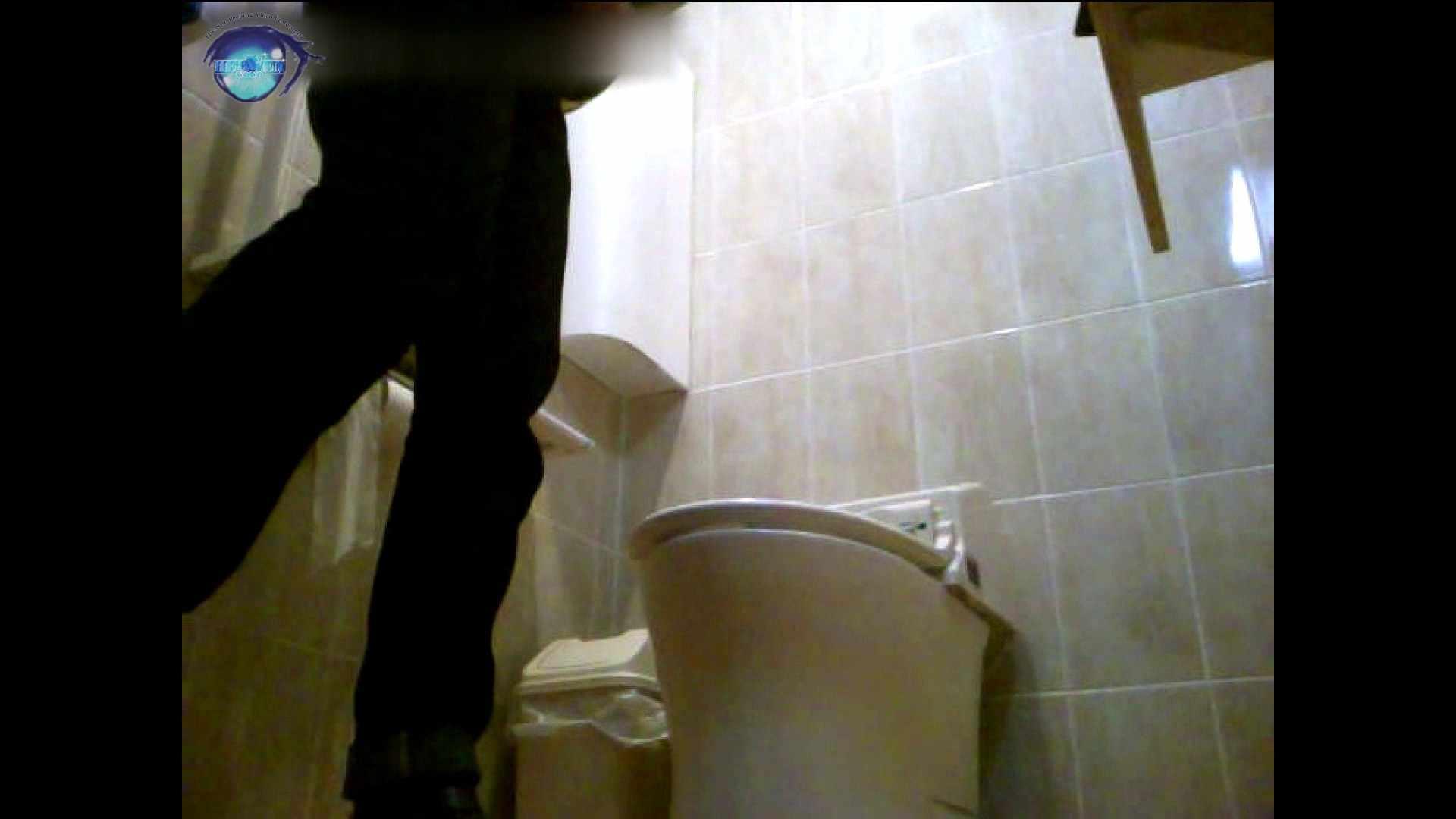 セブん‐イレブん~近くてイ更器~vol.16 洗面所突入 | 美しいOLの裸体  87pic 49