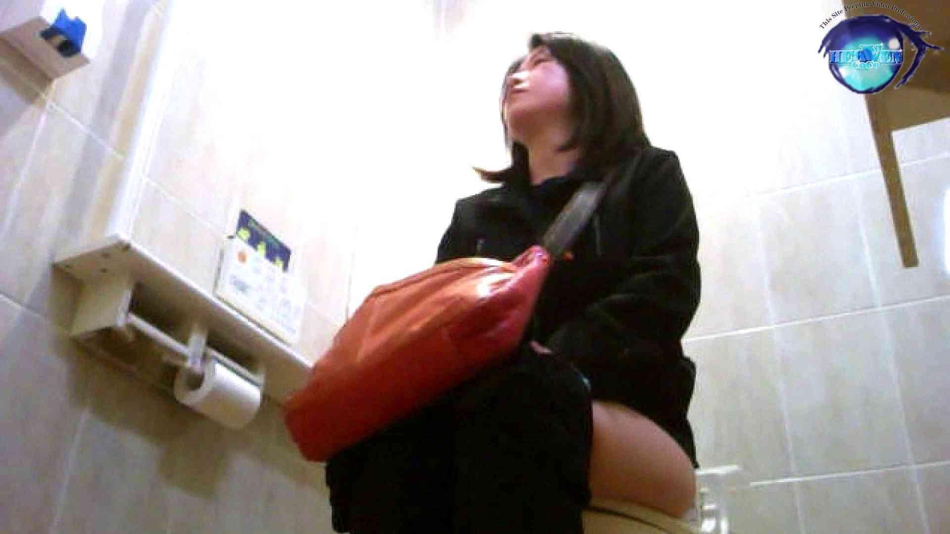 セブん‐イレブん~近くてイ更器~vol.21 美しいOLの裸体 | 洗面所突入  87pic 13