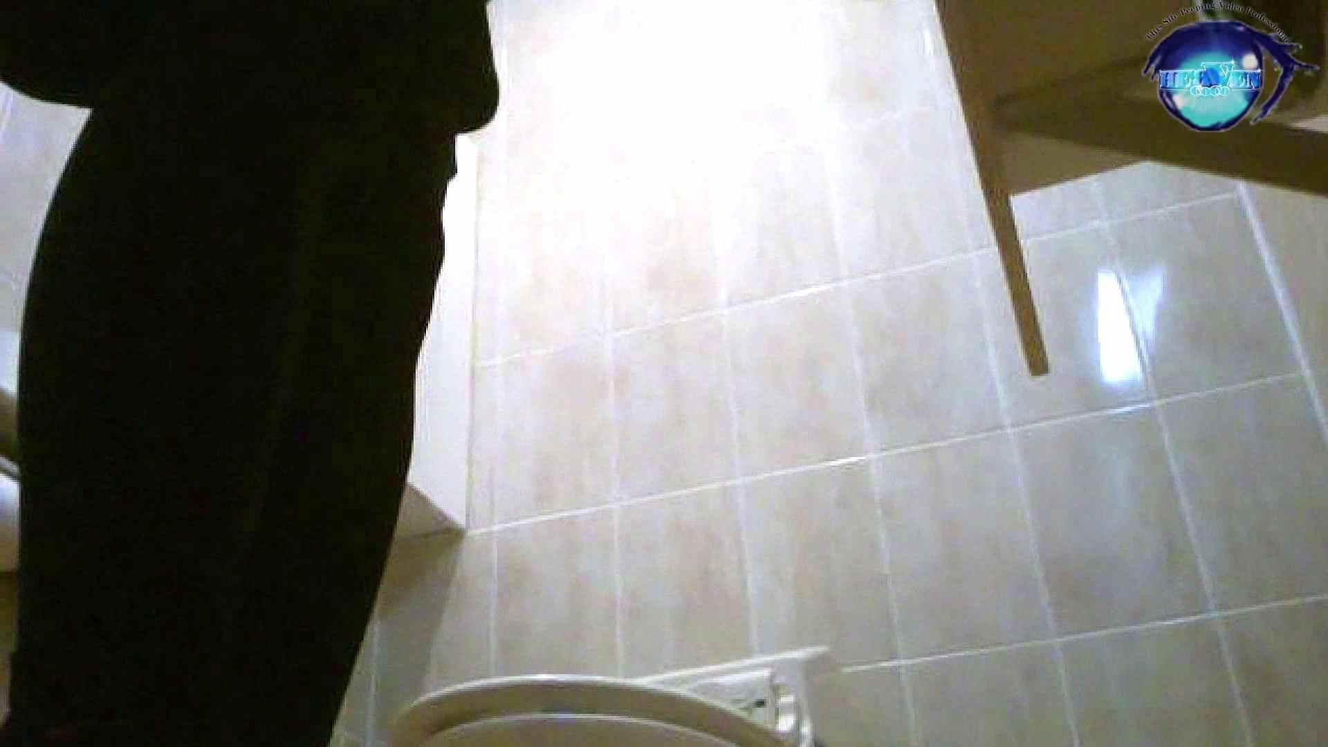 セブん‐イレブん~近くてイ更器~vol.27 洗面所突入 | 美しいOLの裸体  76pic 13