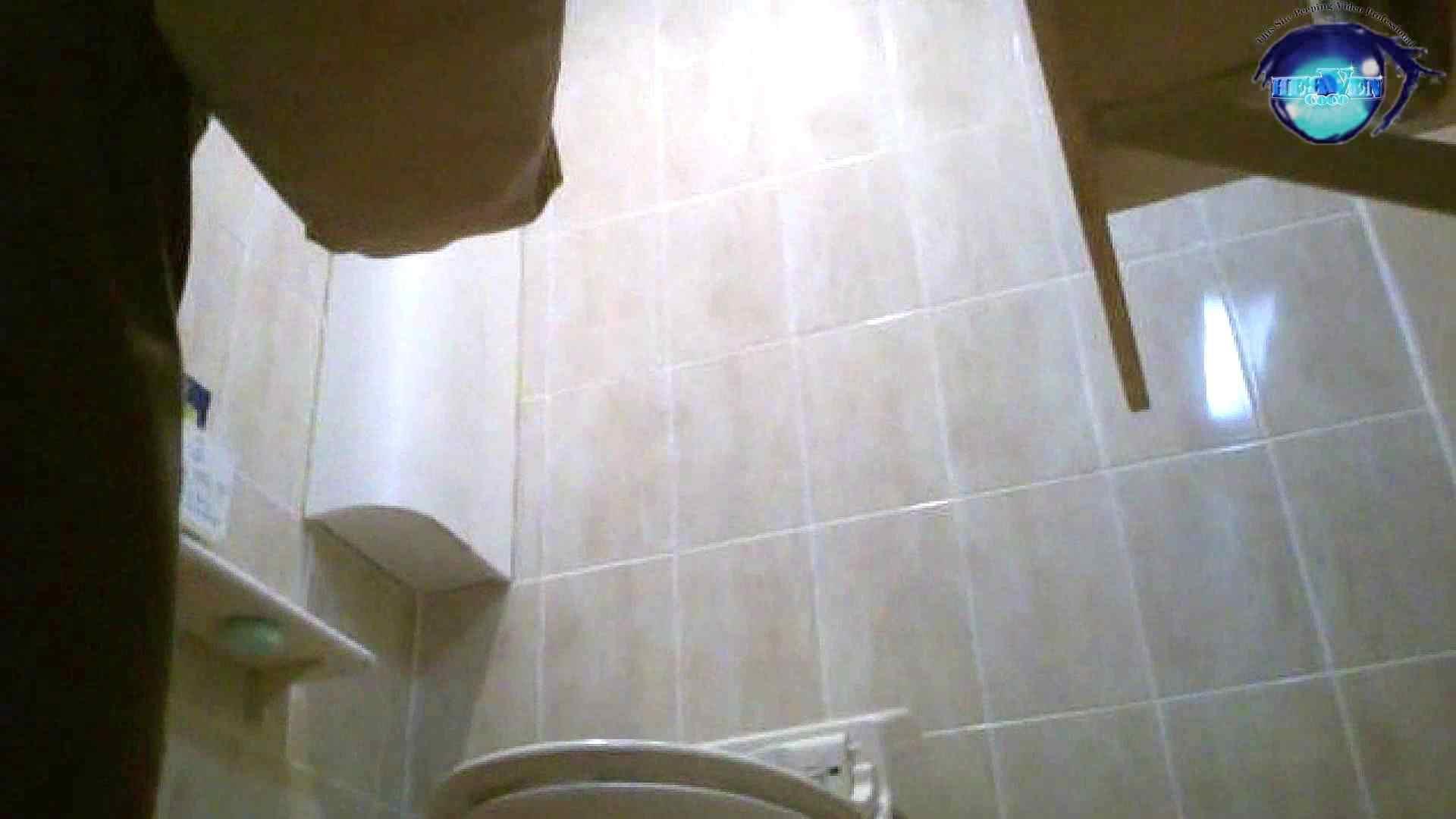 セブん‐イレブん~近くてイ更器~vol.27 洗面所突入 | 美しいOLの裸体  76pic 51