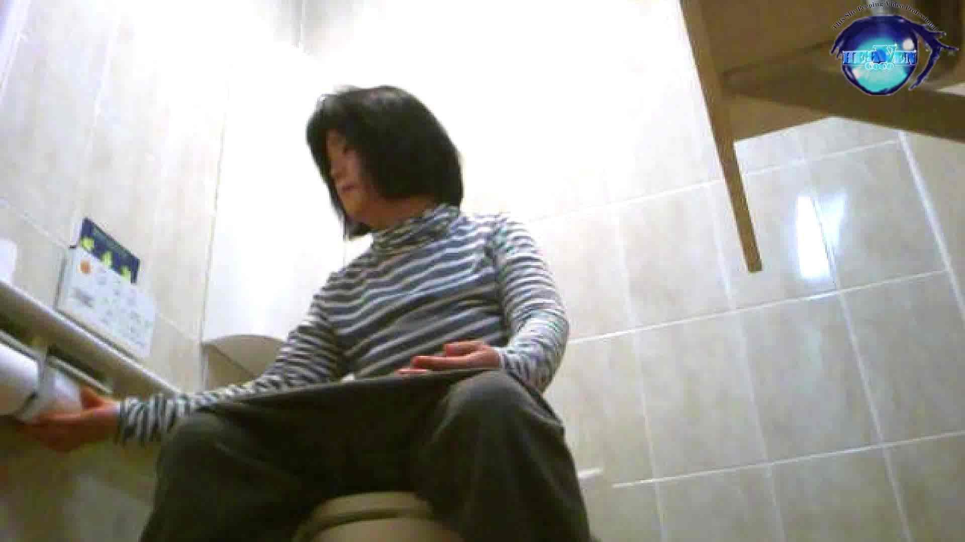 セブん‐イレブん~近くてイ更器~vol.27 洗面所突入 | 美しいOLの裸体  76pic 57