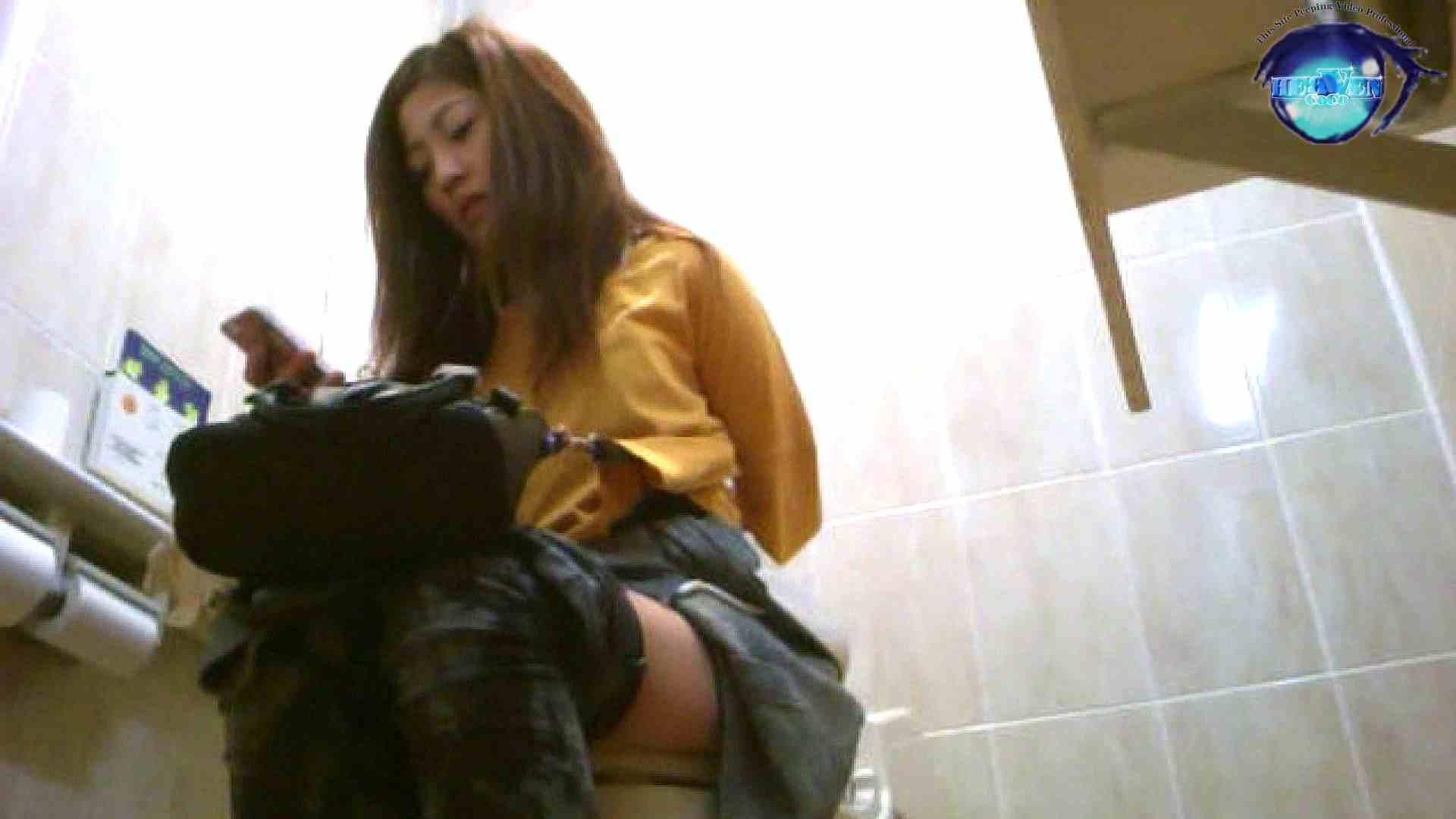 セブん‐イレブん~近くてイ更器~vol.28 洗面所突入 | 美しいOLの裸体  79pic 31