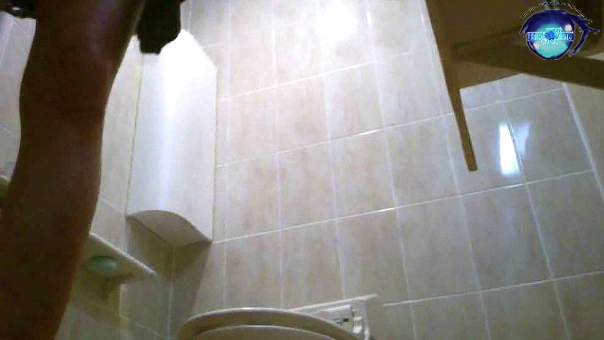 セブん‐イレブん~近くてイ更器~vol.28 洗面所突入 | 美しいOLの裸体  79pic 45