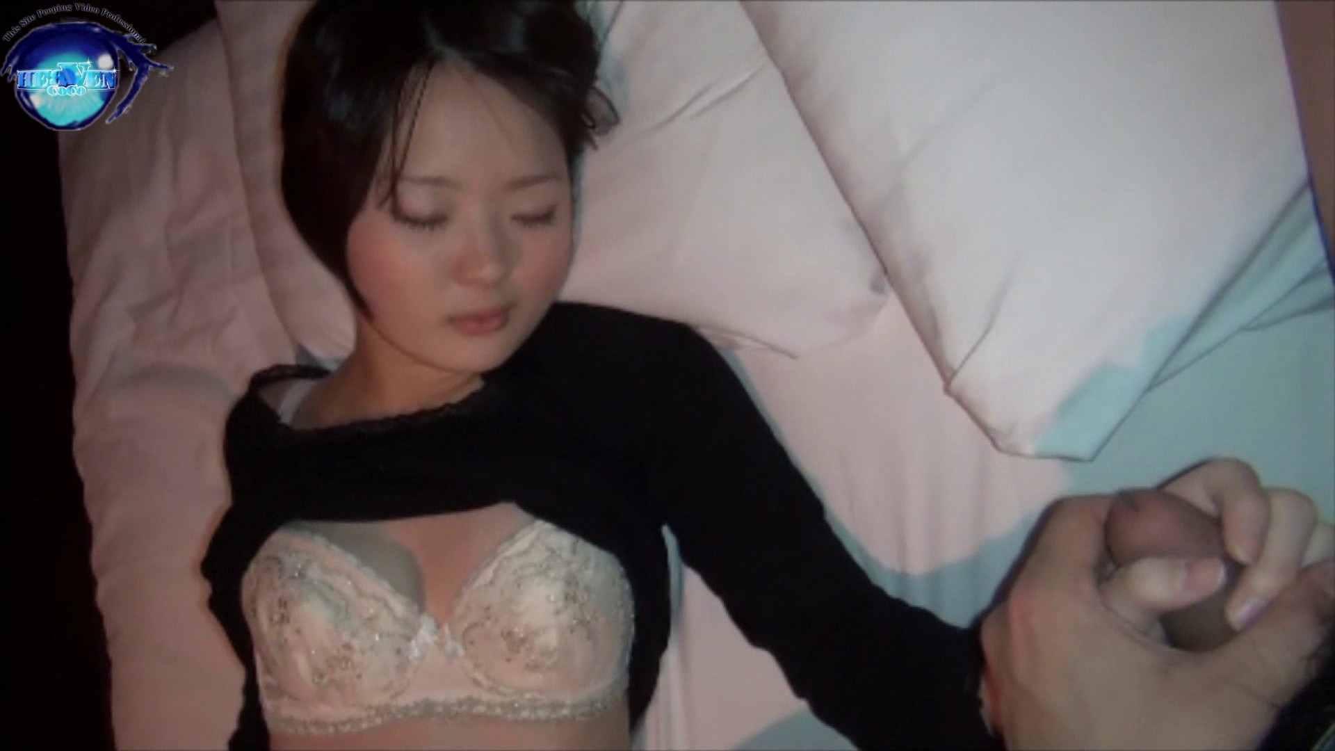 睡魔 シュウライ 第弐四話 前編 イタズラ  79pic 16
