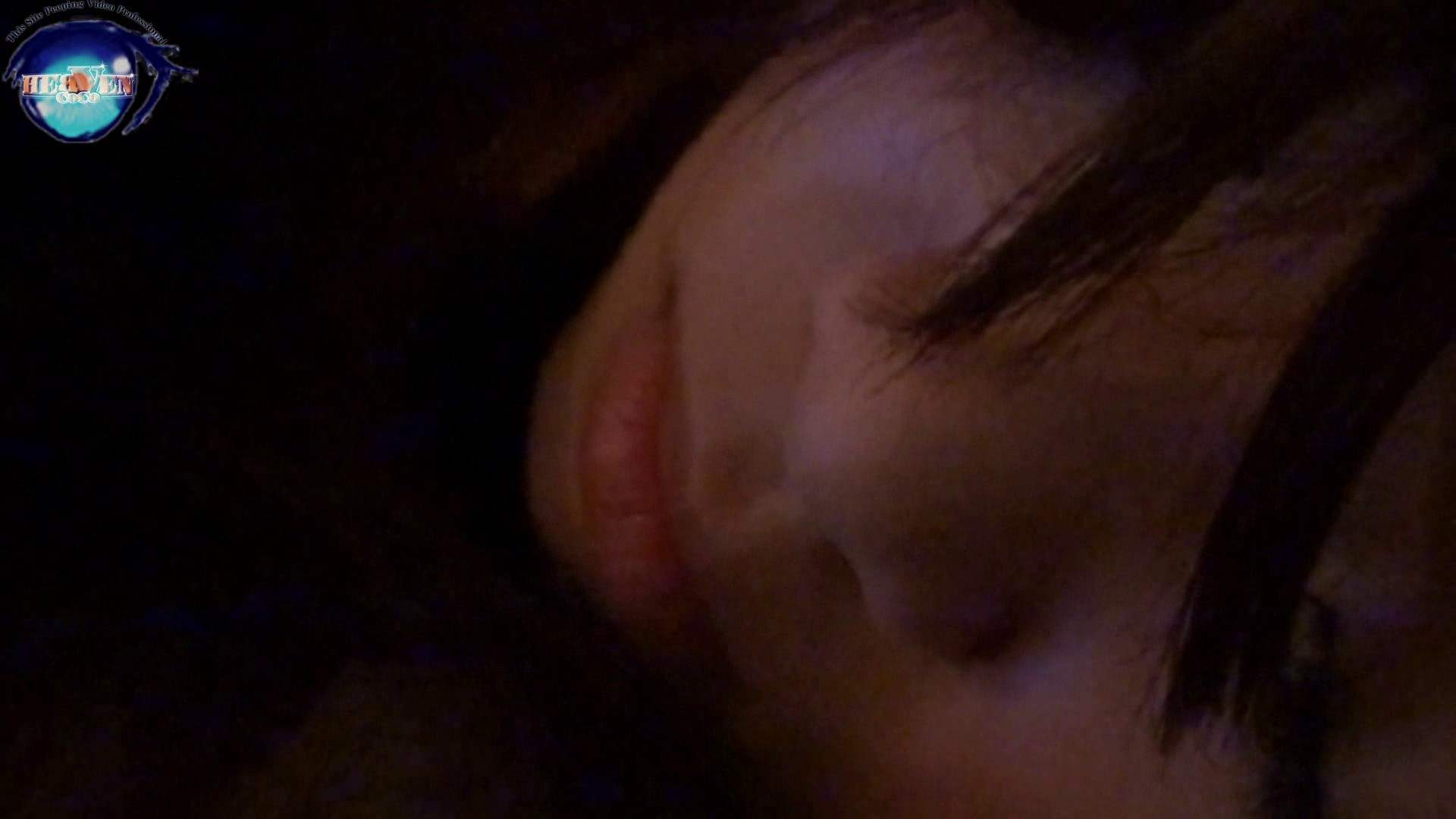 睡魔 シュウライ 第弐七話 前編 イタズラ | 0  74pic 21
