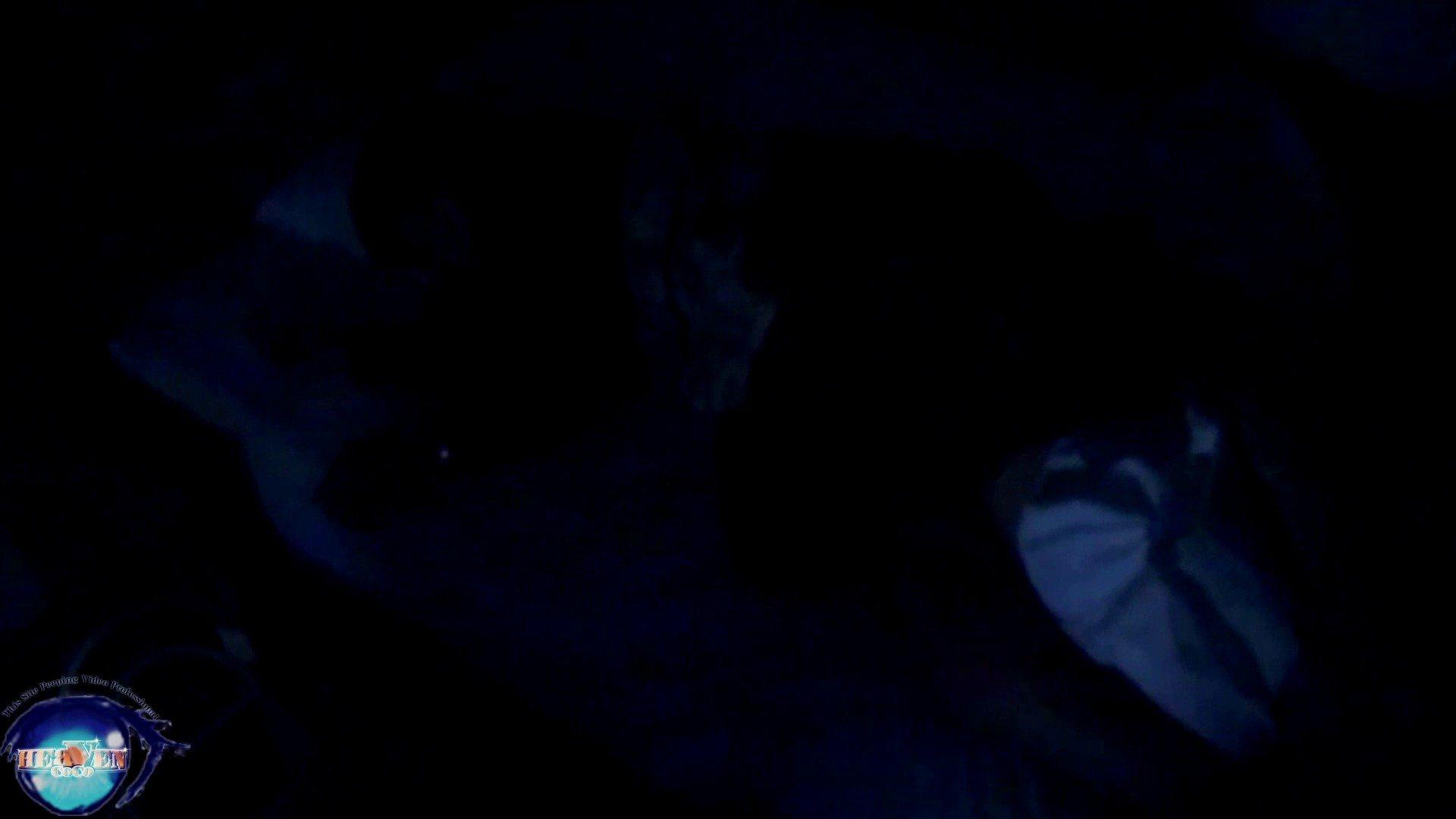 睡魔 シュウライ 第参弐話 巨乳 | イタズラ  74pic 1