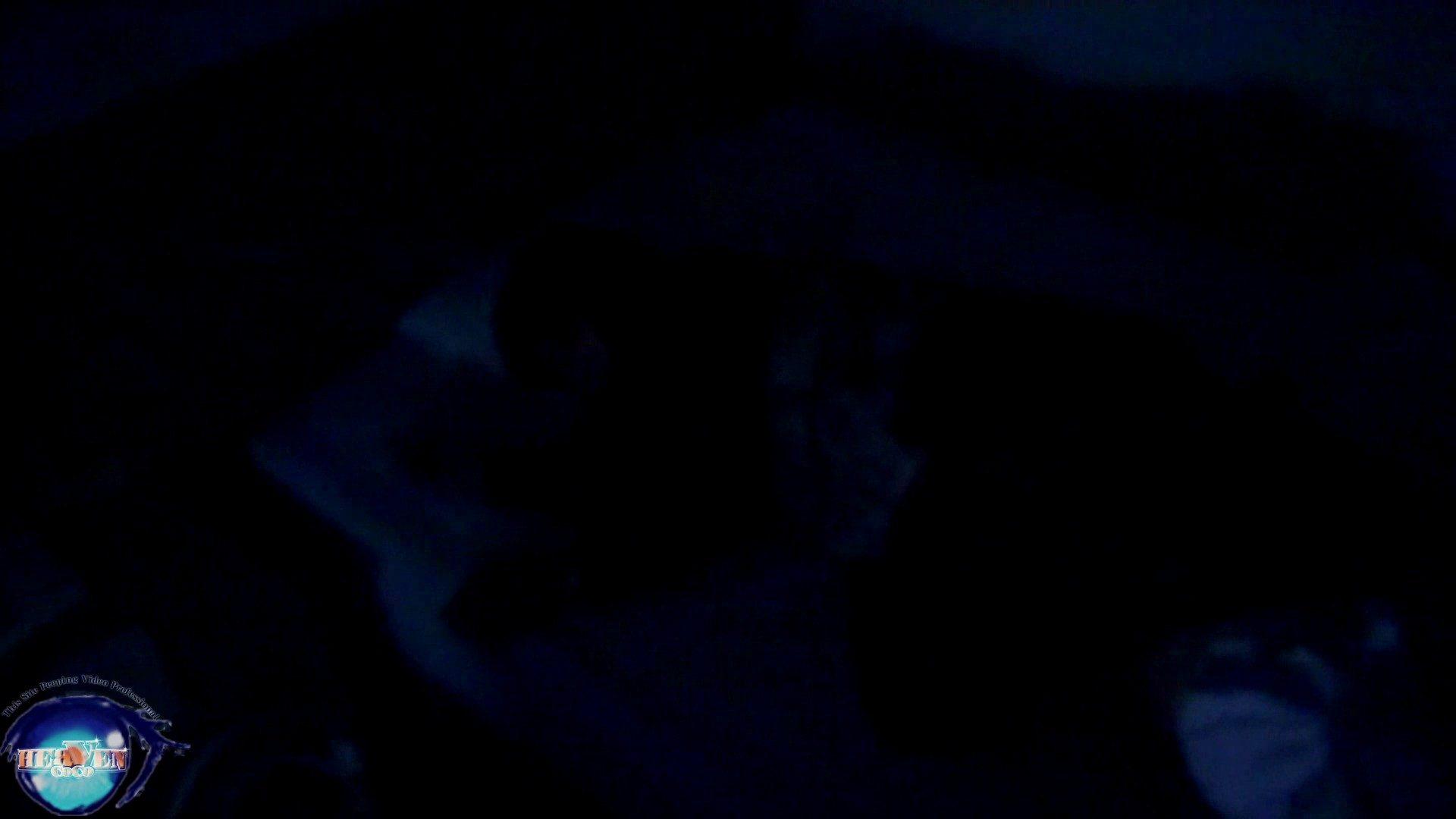 睡魔 シュウライ 第参弐話 巨乳 | イタズラ  74pic 3