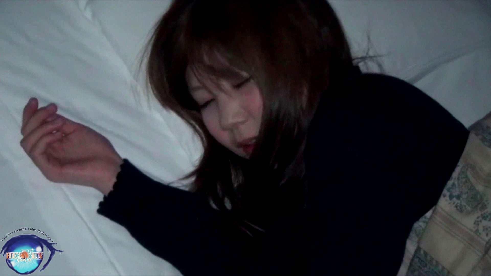 睡魔 シュウライ 第参弐話 巨乳 | イタズラ  74pic 25