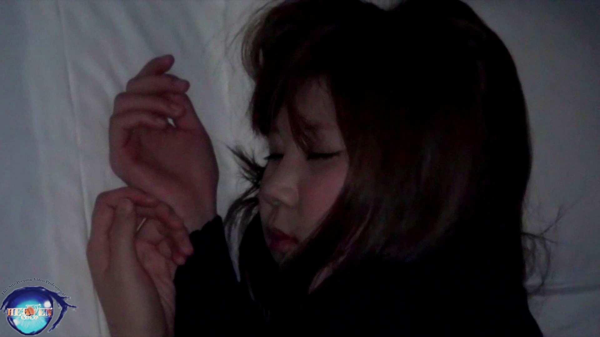 睡魔 シュウライ 第参弐話 巨乳 | イタズラ  74pic 63