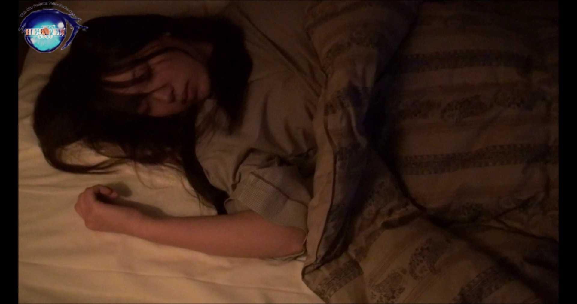 睡魔 シュウライ 第五弐話 前編 巨乳 覗きおまんこ画像 104pic 2