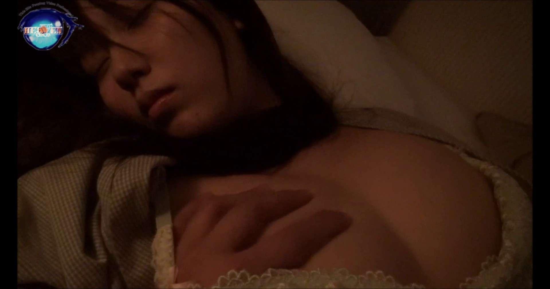 睡魔 シュウライ 第五弐話 前編 下半身 | イタズラ  104pic 25
