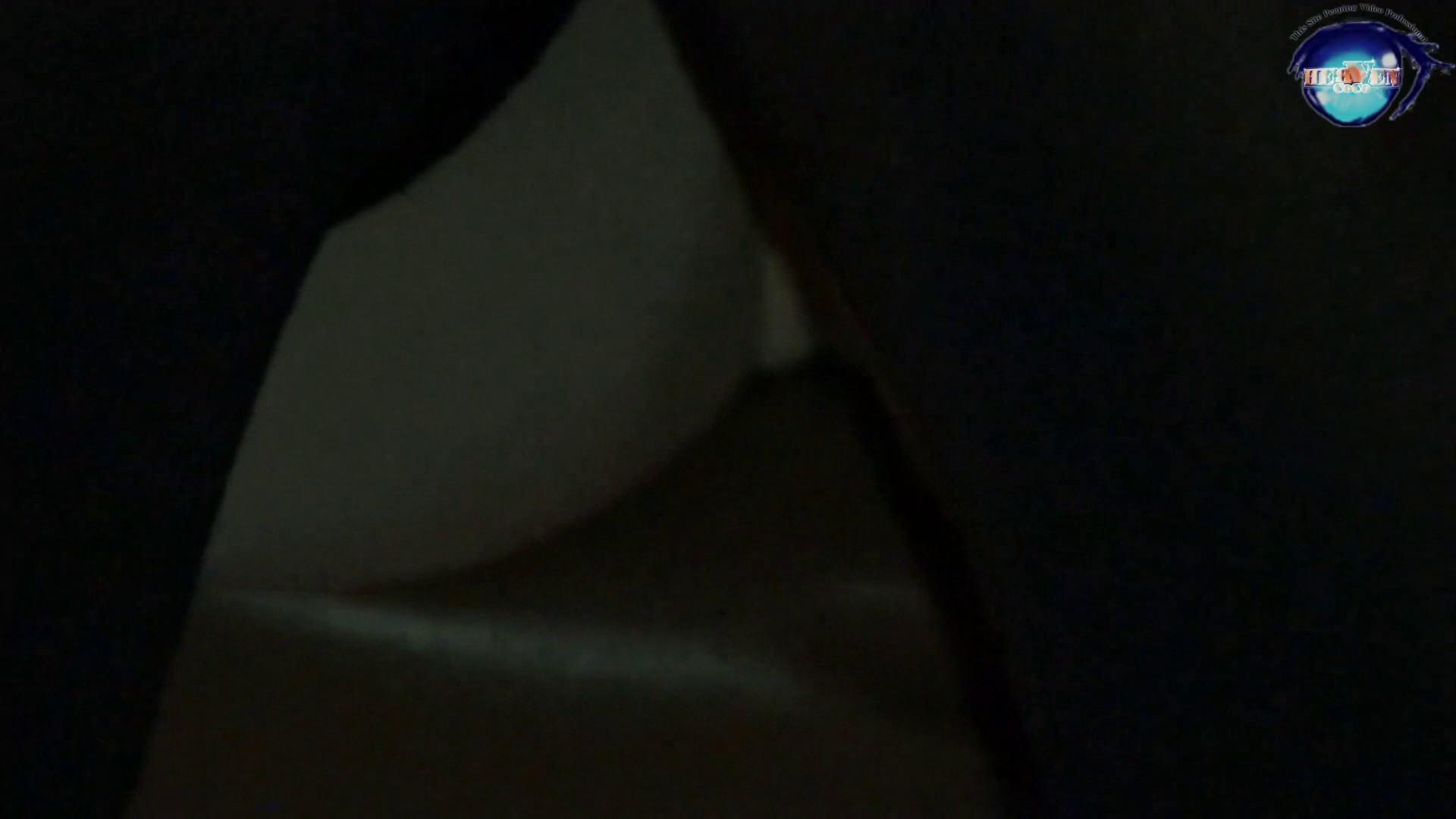 睡魔 シュウライ 第五参話 イタズラ  85pic 2
