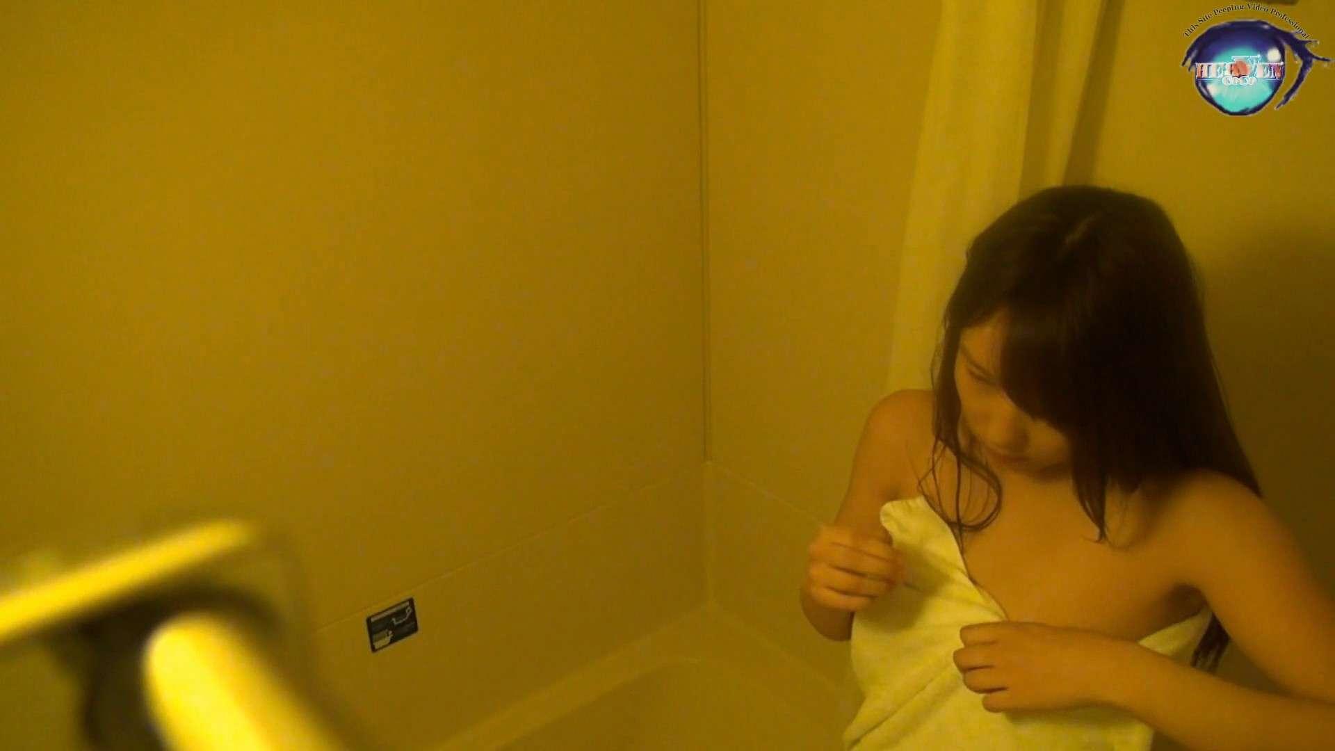 睡魔 シュウライ 第五四話 巨乳   シャワー  87pic 22