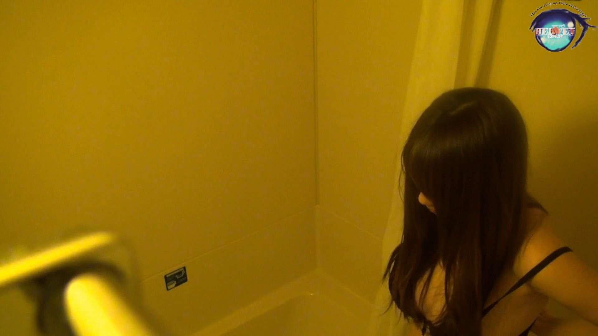 睡魔 シュウライ 第五四話 巨乳   シャワー  87pic 31