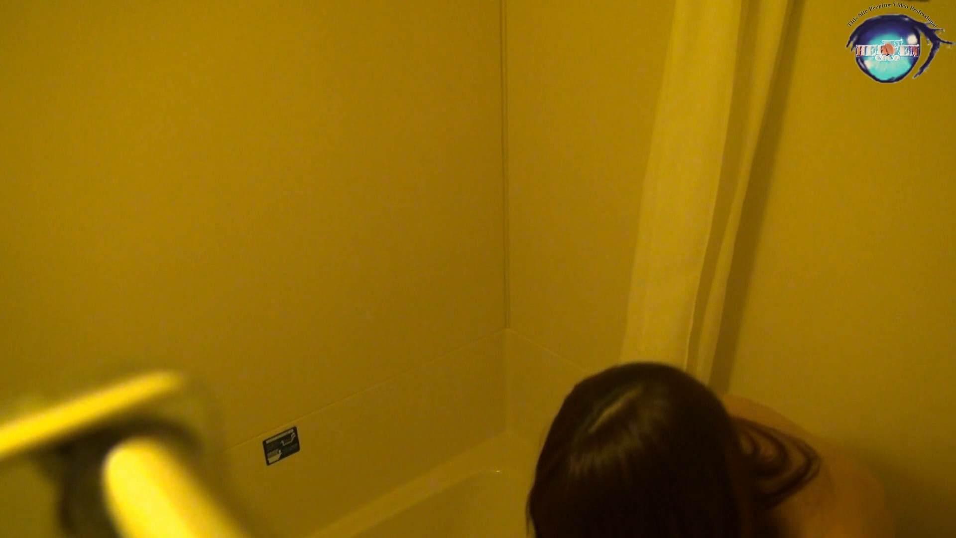 睡魔 シュウライ 第五四話 巨乳   シャワー  87pic 34