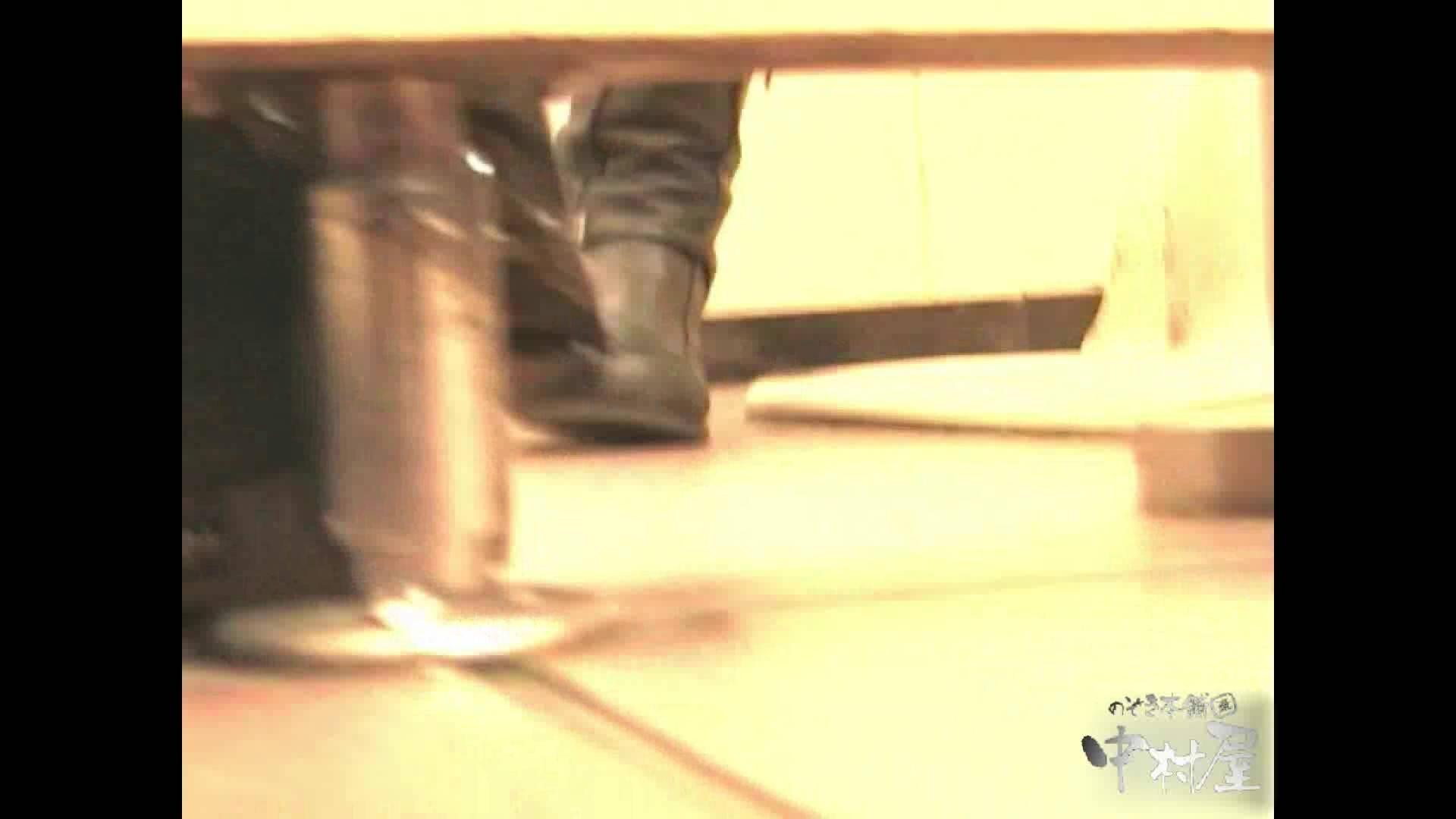 岩手県在住盗撮師盗撮記録vol.01 肛門丸見え セックス無修正動画無料 98pic 6