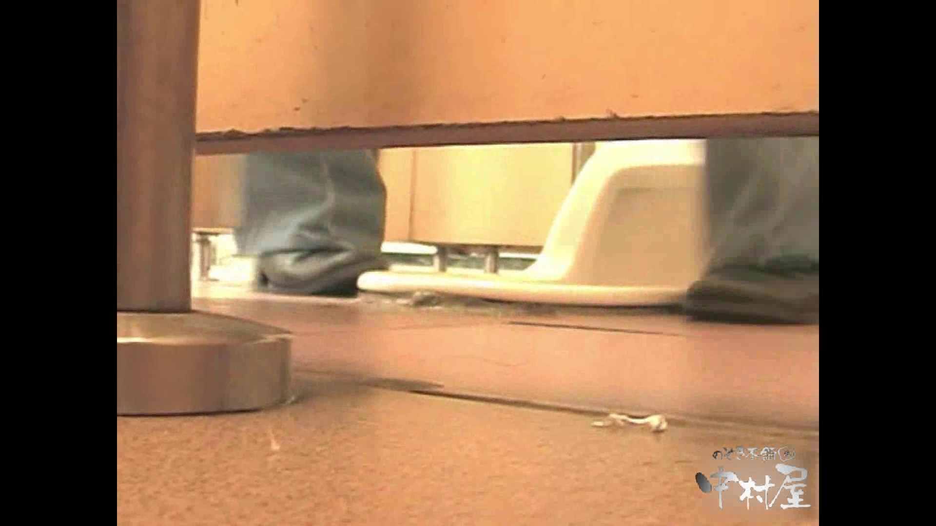 岩手県在住盗撮師盗撮記録vol.01 モロだしオマンコ 隠し撮りオマンコ動画紹介 98pic 44