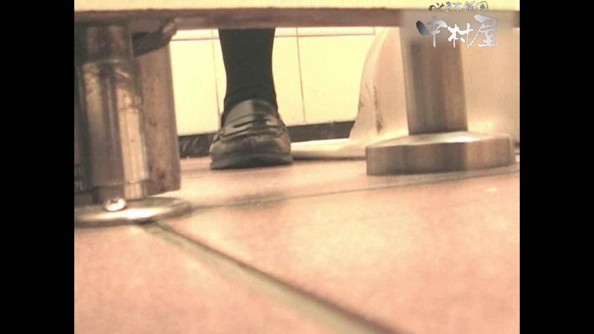岩手県在住盗撮師盗撮記録vol.05 美しいOLの裸体 ワレメ動画紹介 77pic 9