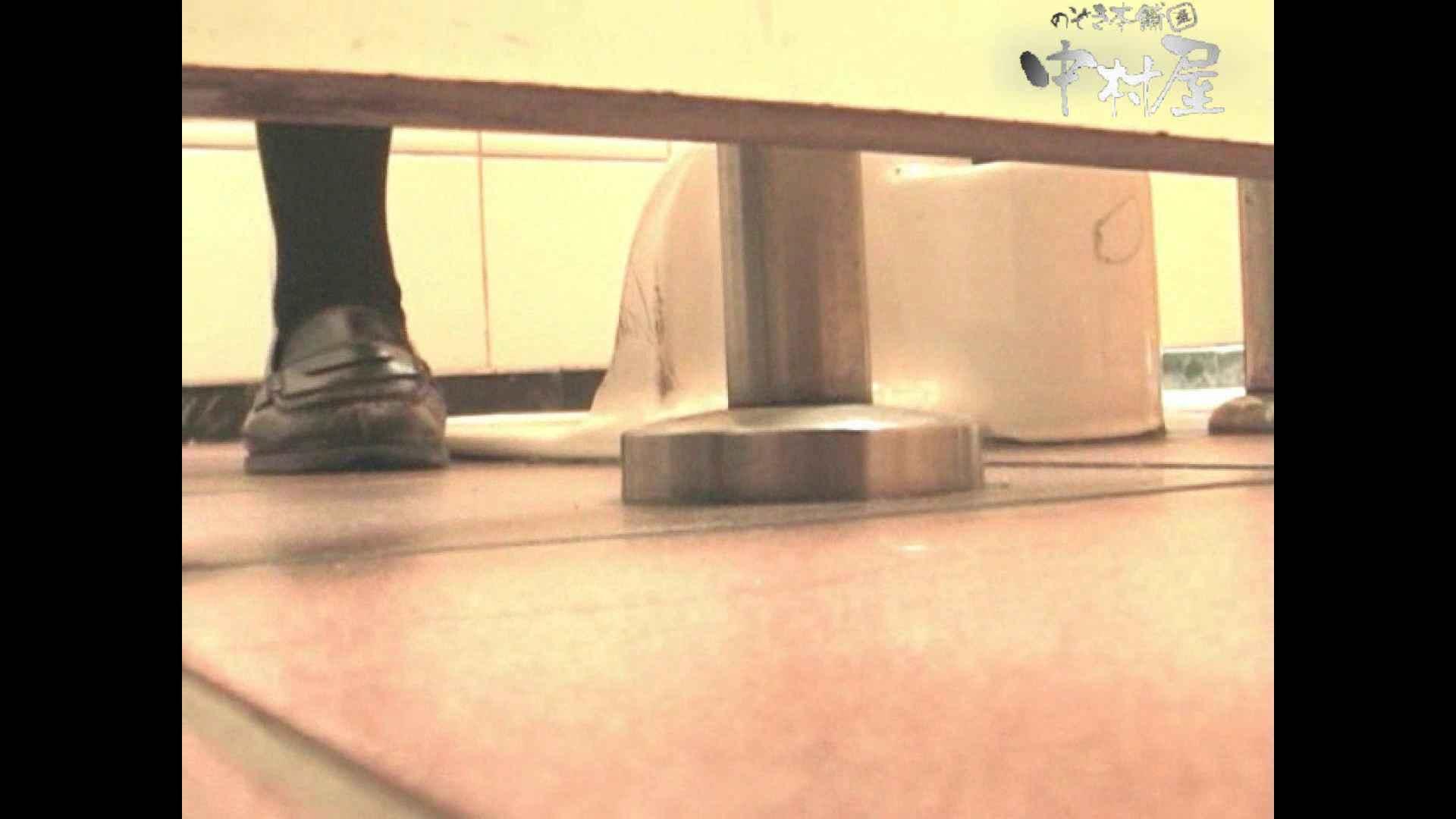 岩手県在住盗撮師盗撮記録vol.05 厠隠し撮り えろ無修正画像 77pic 19