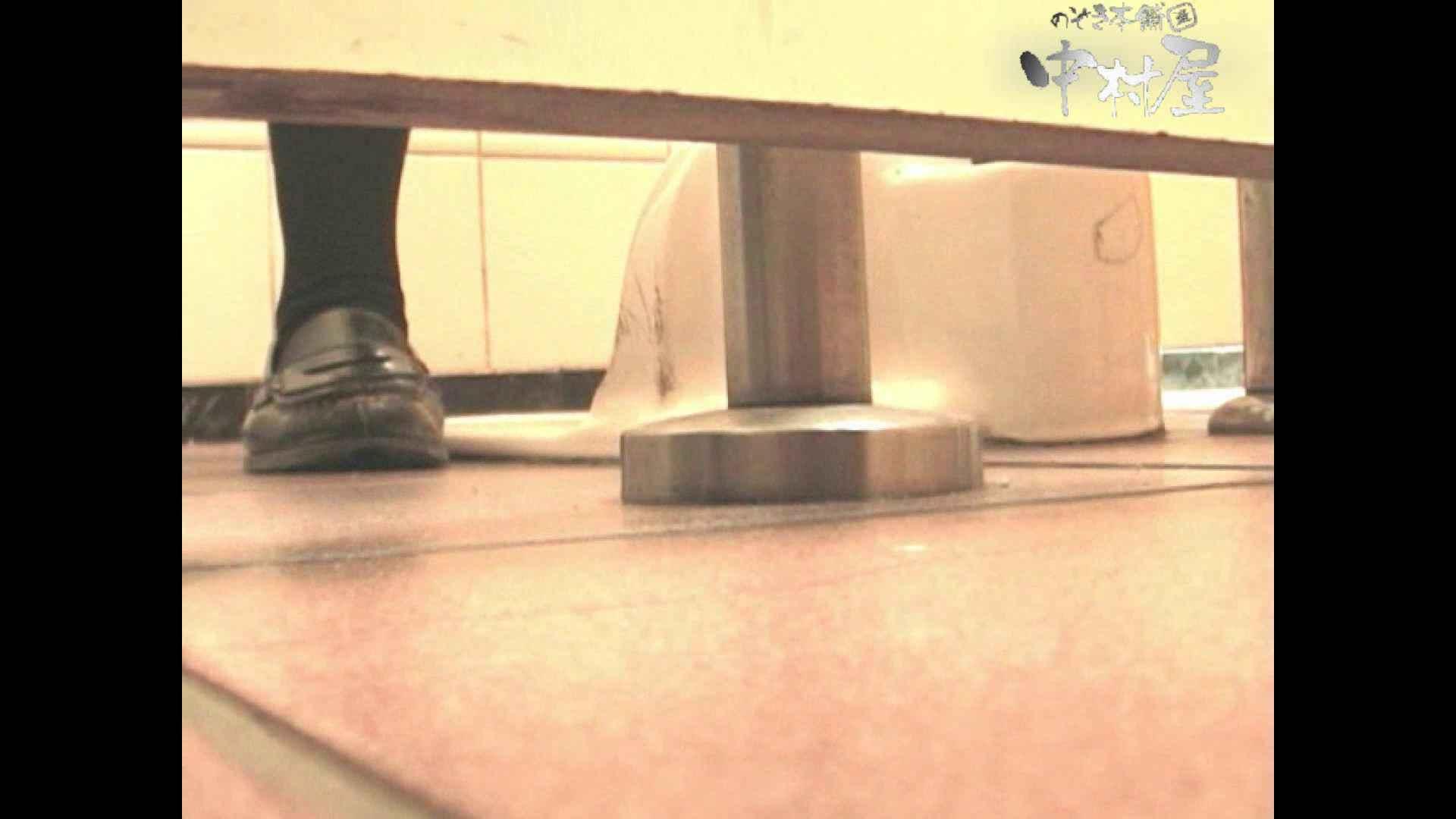 岩手県在住盗撮師盗撮記録vol.05 排泄隠し撮り えろ無修正画像 77pic 20